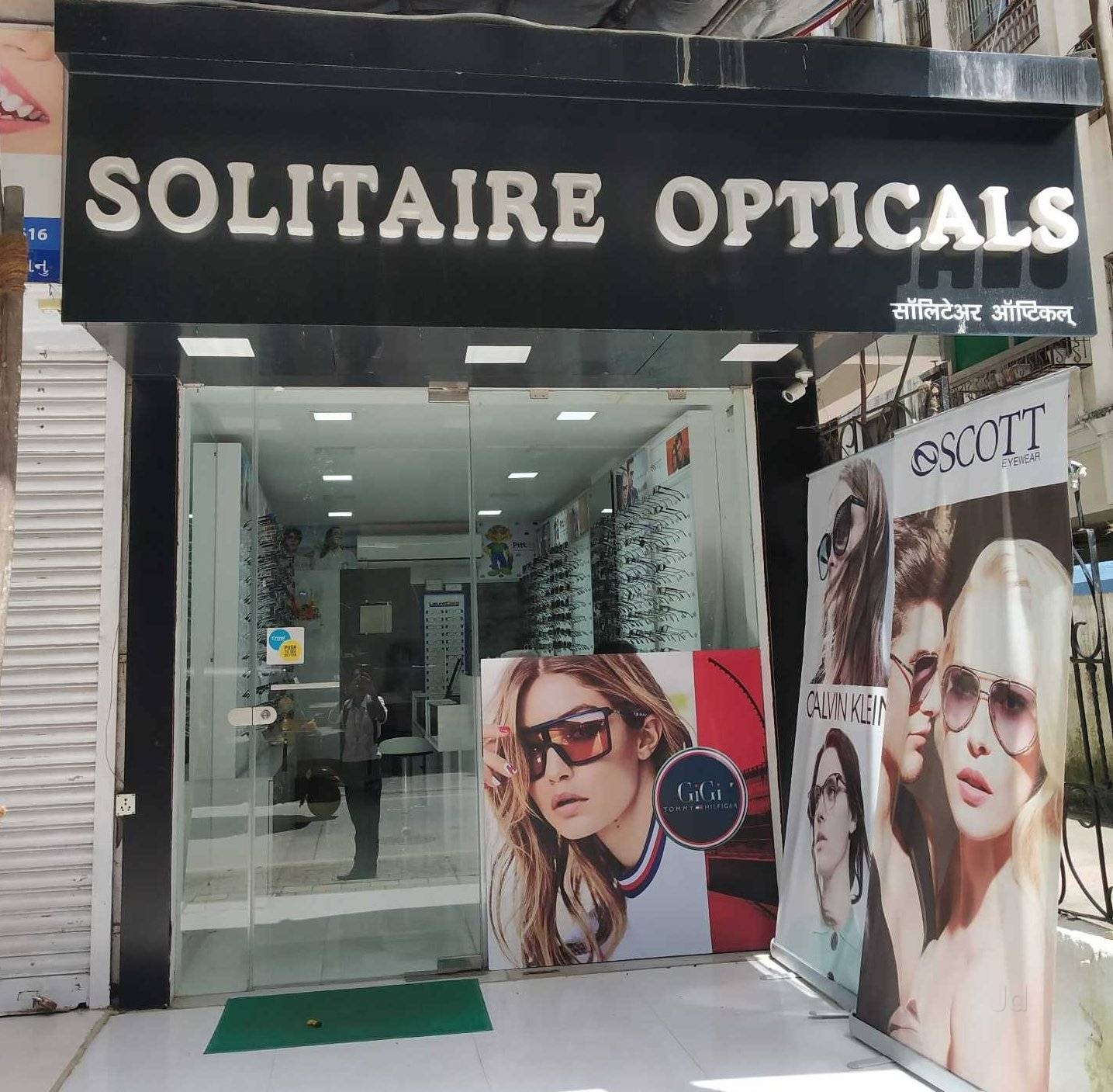5d1281135104 Top 100 Crizal Spectacle Lens Dealers in Andheri East - Best Crizal ...