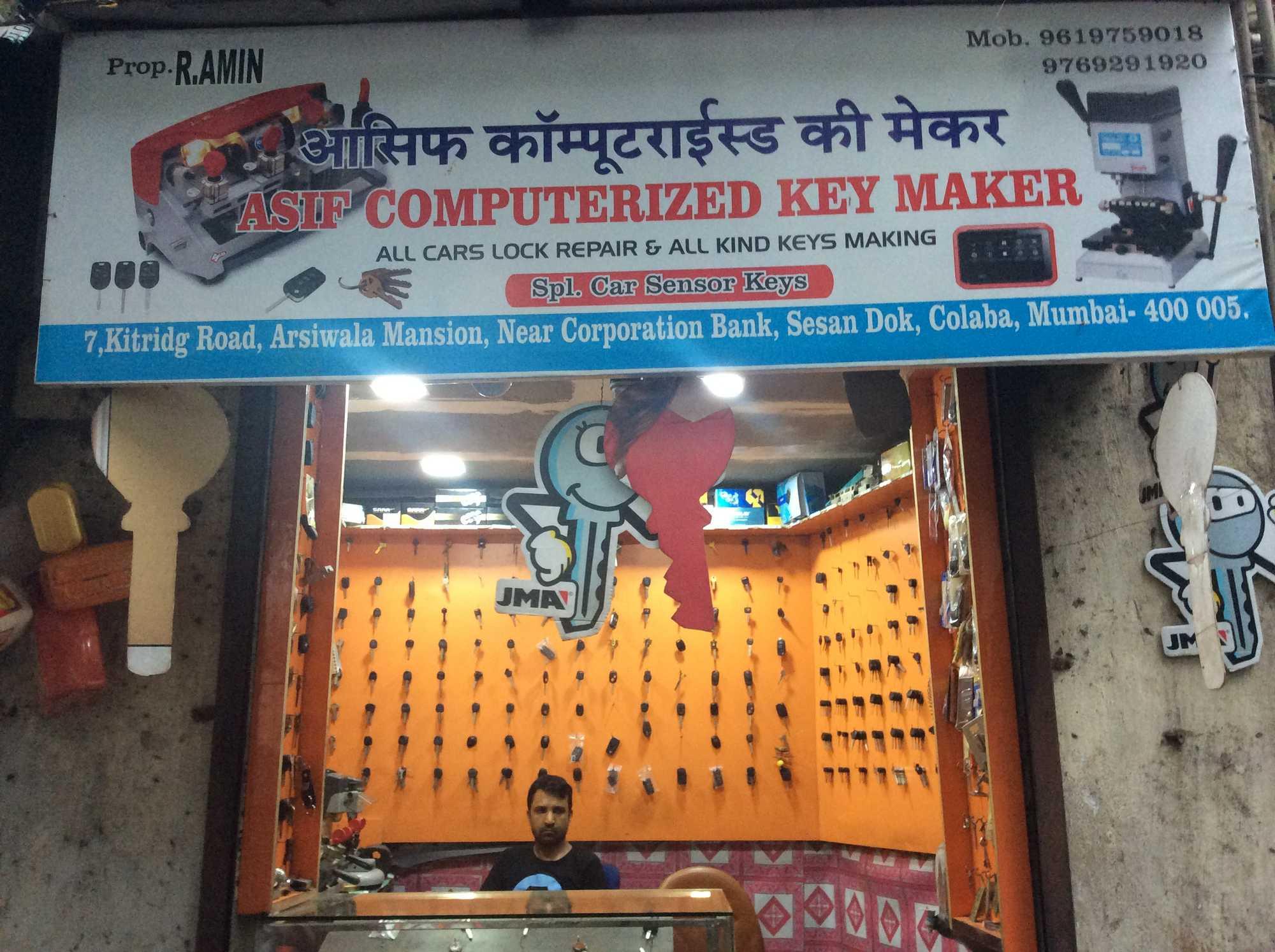 car key copy maker near me