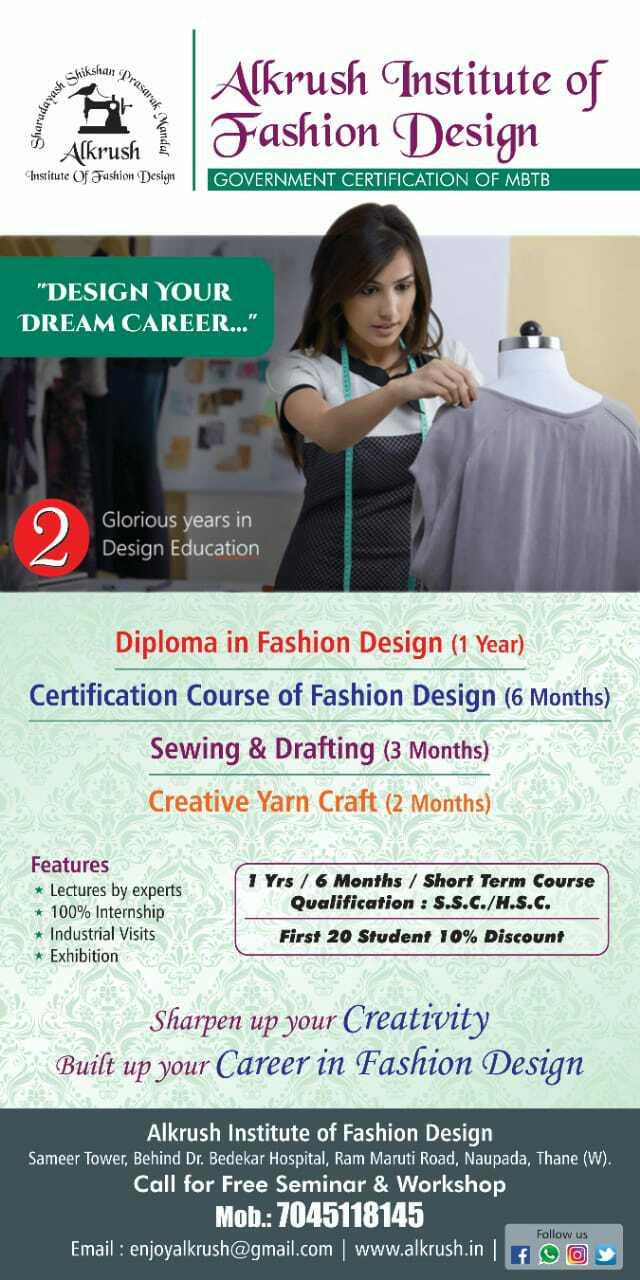 Miga Fashion Institute Naupada Thane West Fashion Designing Institutes In Thane Mumbai Justdial