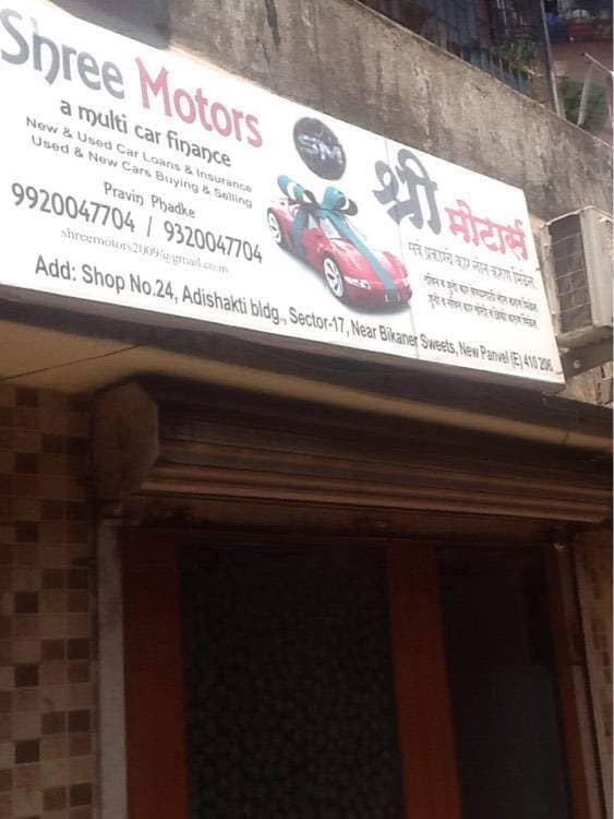 Top 30 Magma Fincorp Car Loans In Vashi Best Magma Fincorp Car