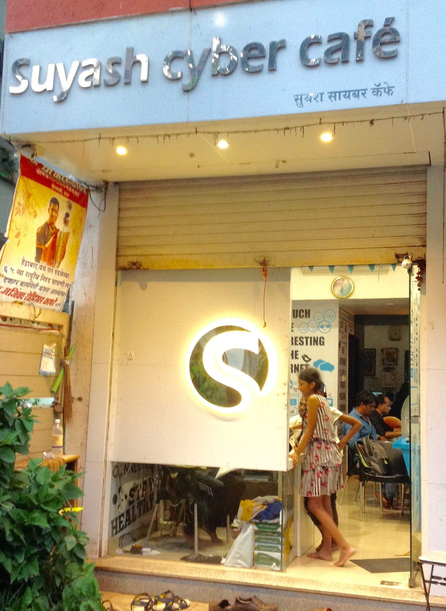 Top Cyber Cafes in Dadar West, Mumbai - Best Internet Cafes - Justdial