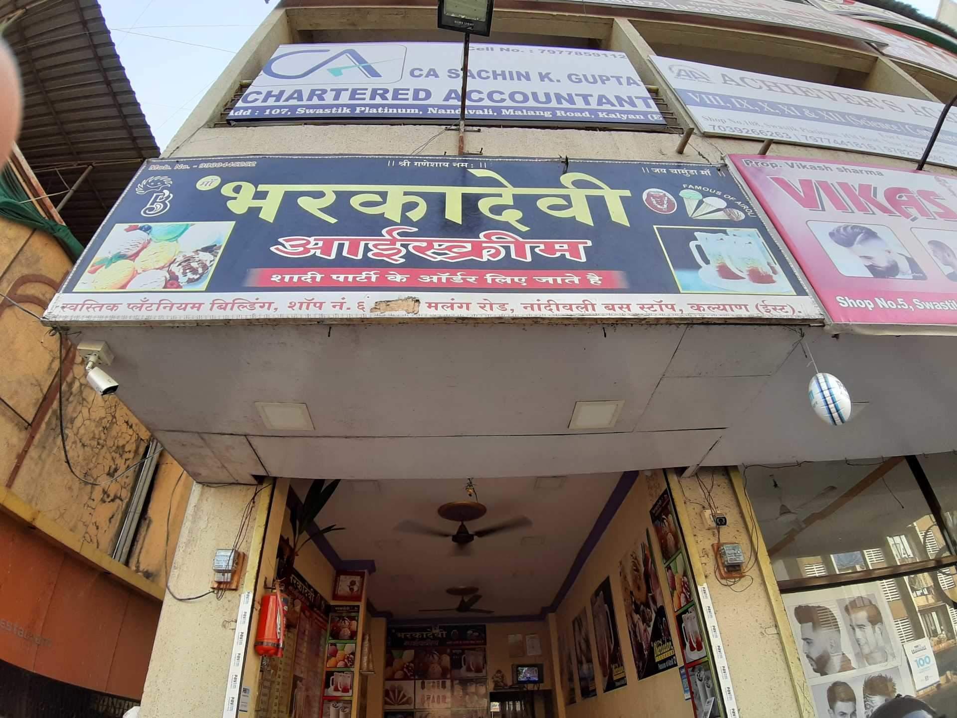 Find List Of Bharkadevi Ice Cream Parlours In Haji Malang Road Kalyan East Mumbai Justdial
