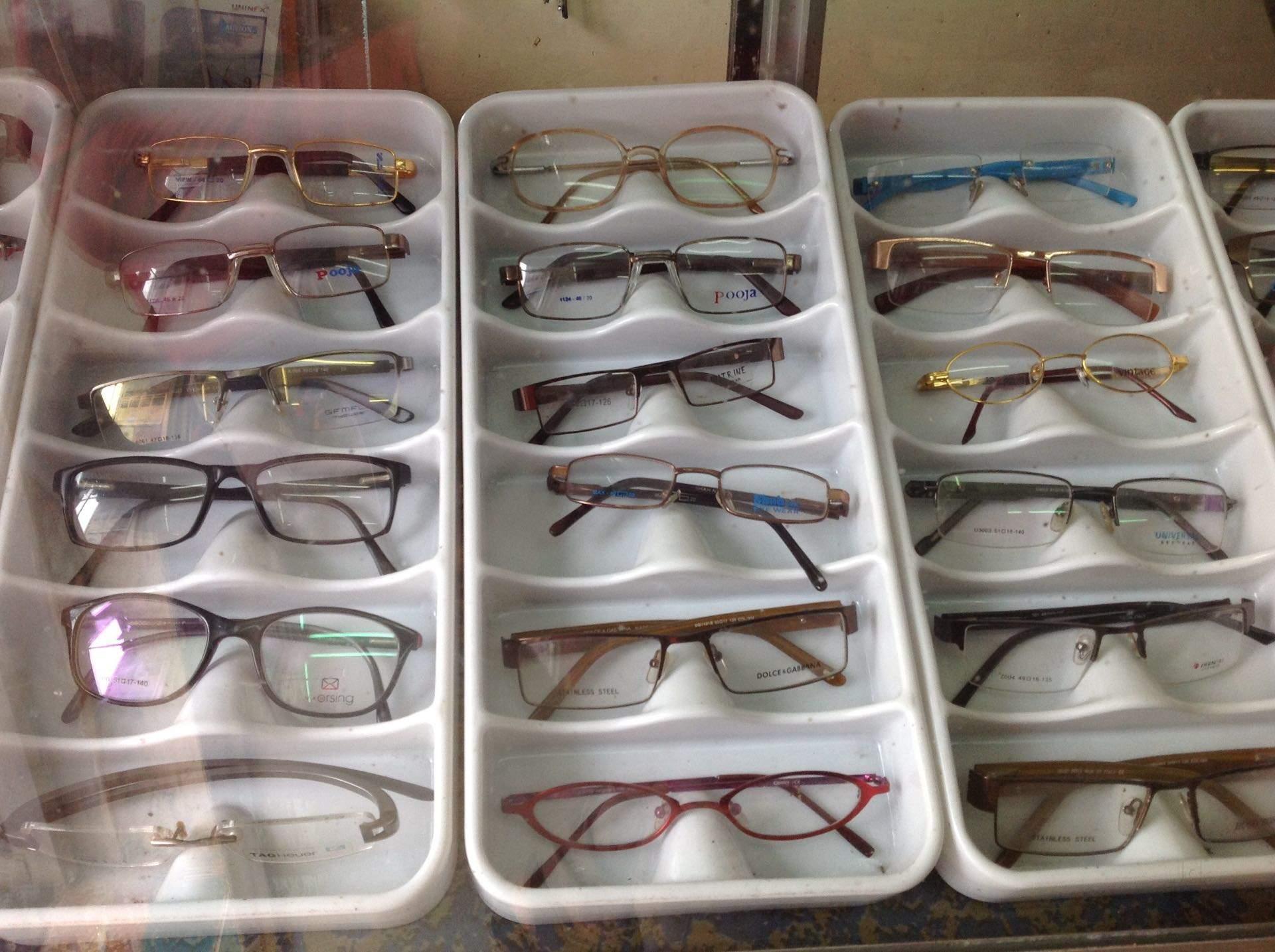 b47379ad3059 Top 100 Crizal Spectacle Lens Dealers in Amrut Nagar-Ghatkopar West ...