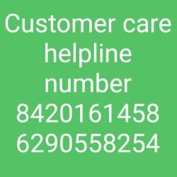 Airtel Prepaid (Customer Care) - Customer Care in Mumbai