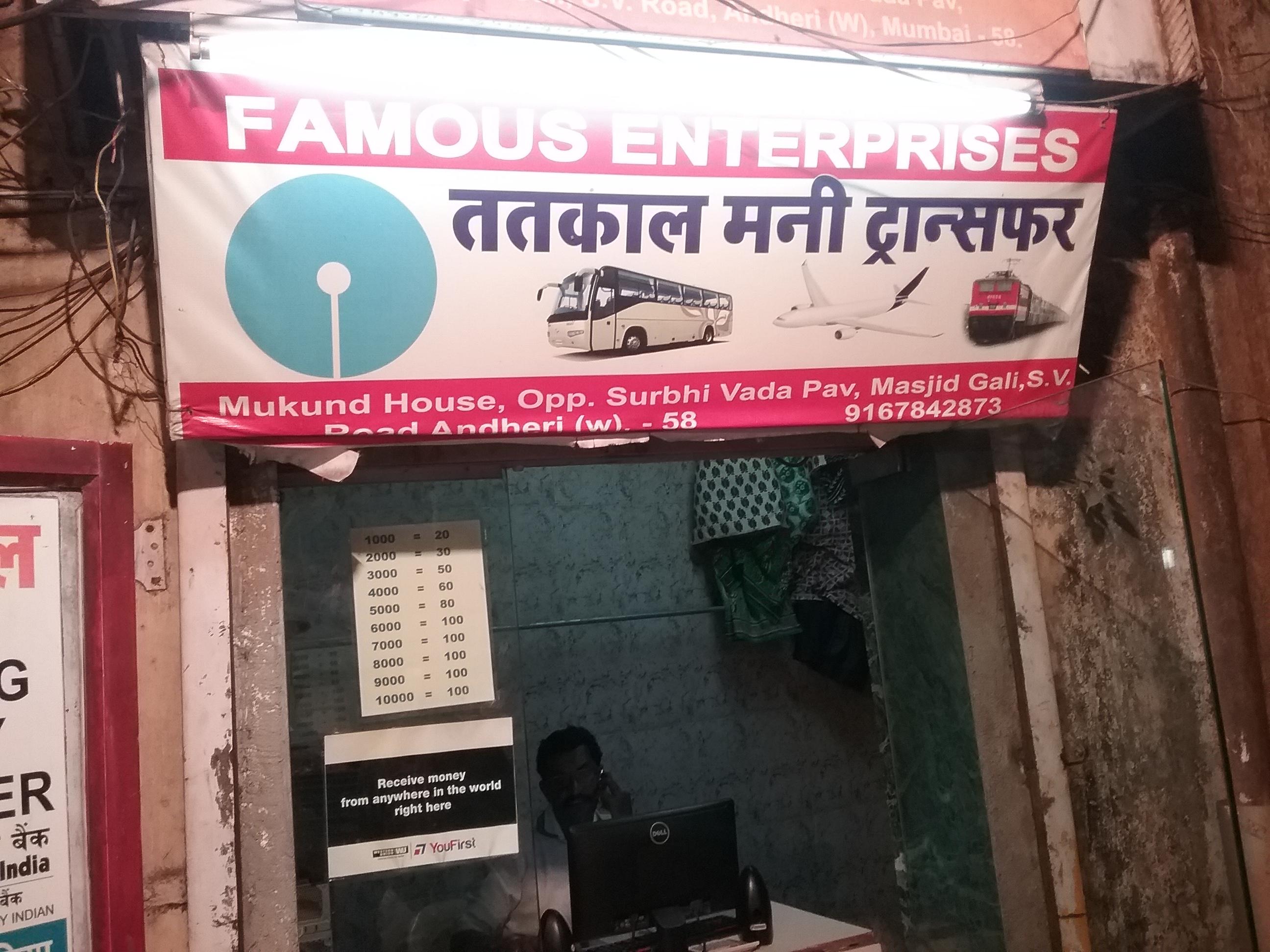 Oxigen Money Transfer Agencies Andheri West Mumbai