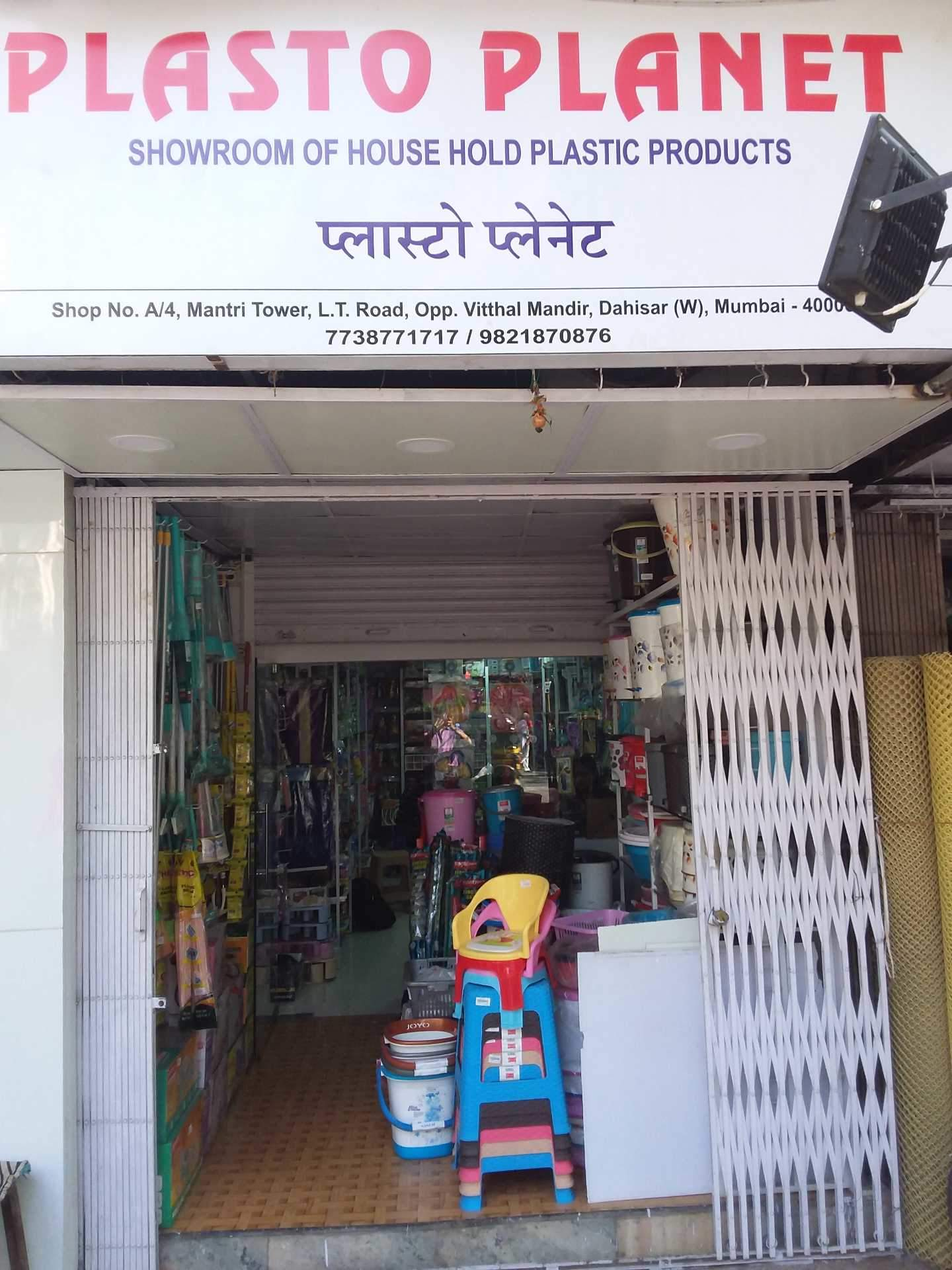 Wondrous Top 100 Nilkamal Plastic Chair Dealers In Mumbai Best Download Free Architecture Designs Scobabritishbridgeorg