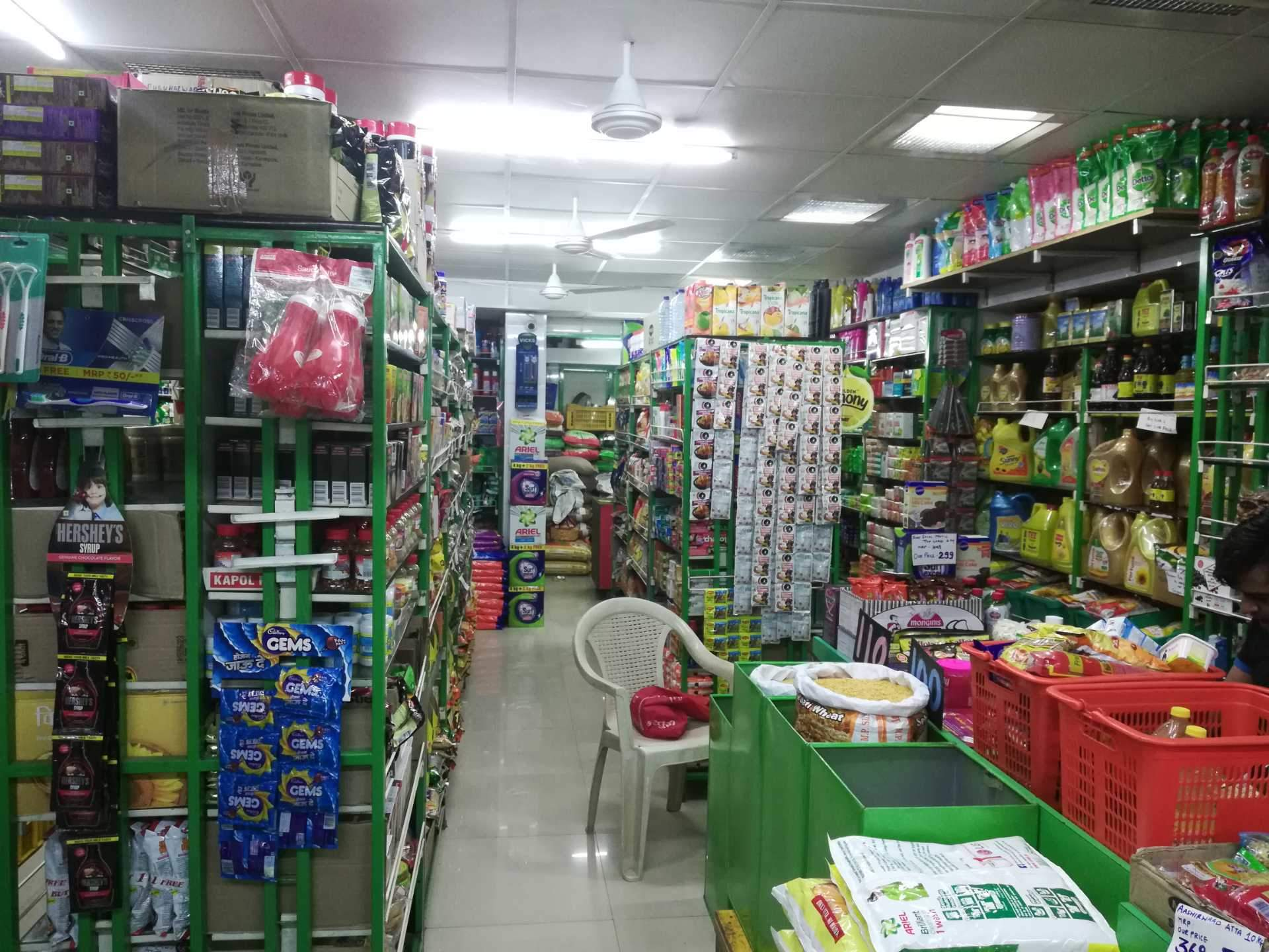 Vikmani S V Mart Ghatkopar West Supermarkets In Mumbai Justdial