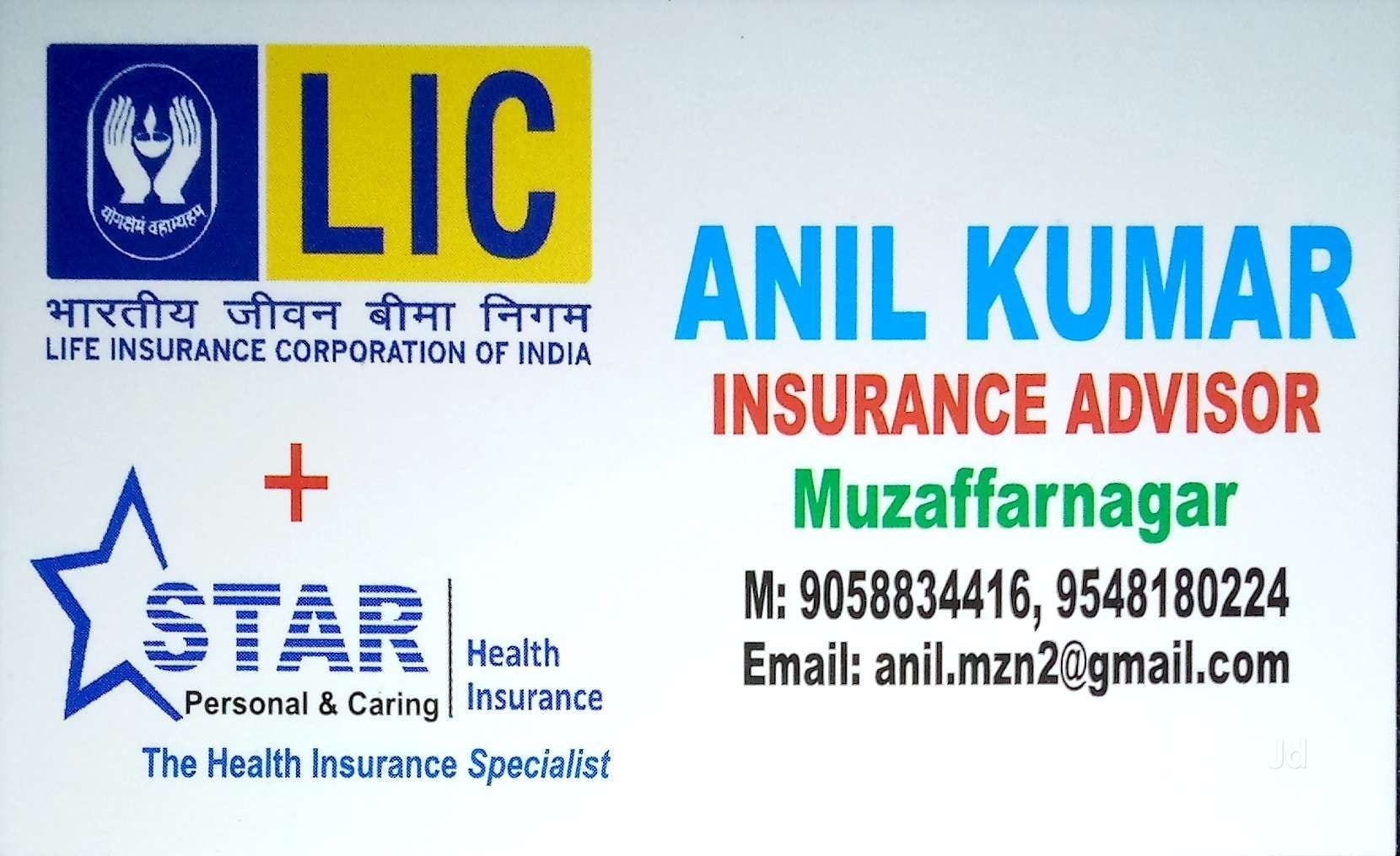 Top Max Life Insurance Life Insurance Agents In Bhopa Best Max