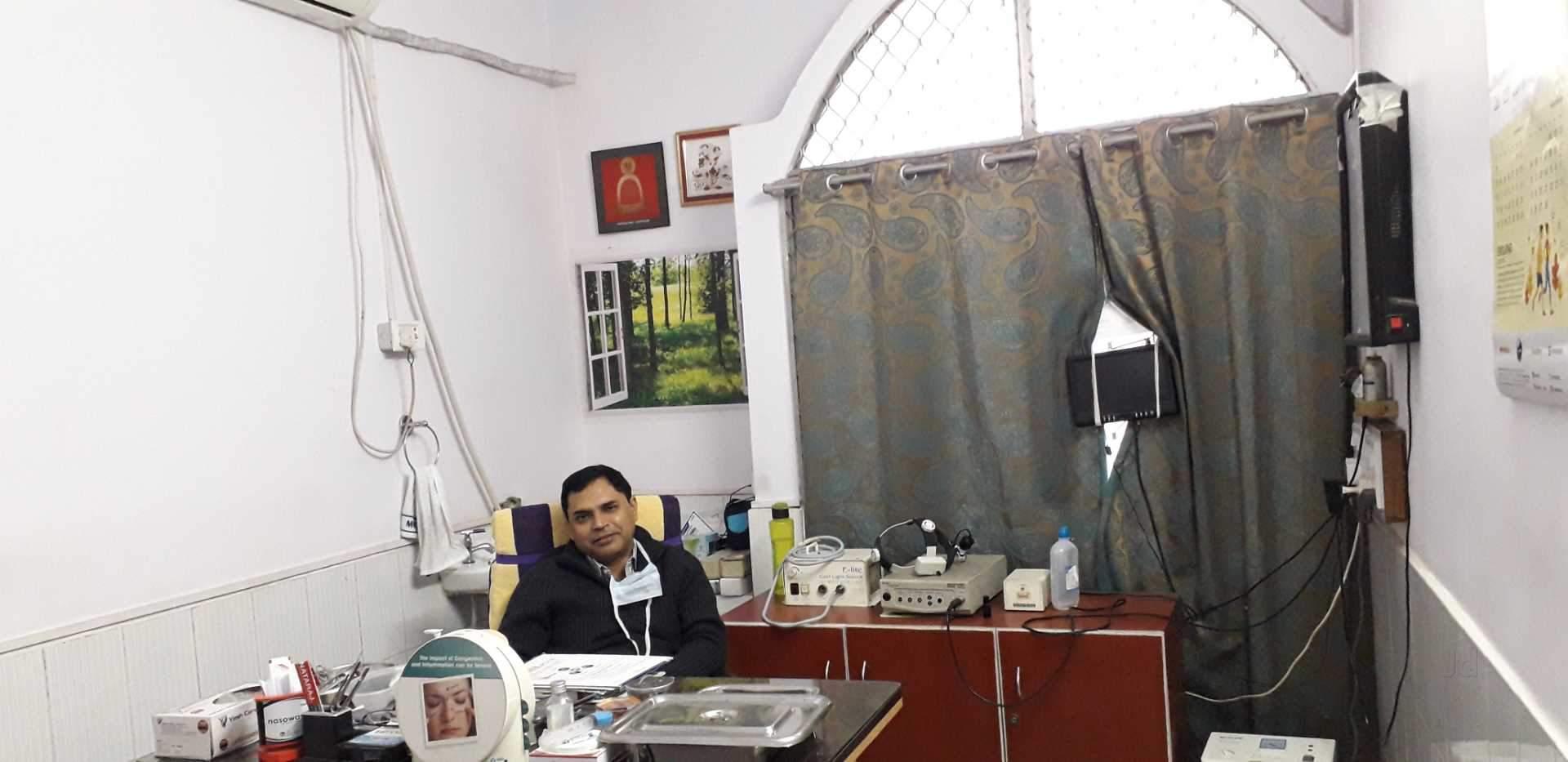 Top 10 ENT Doctors in Muzaffarpur - Best ENT Specialists - Book