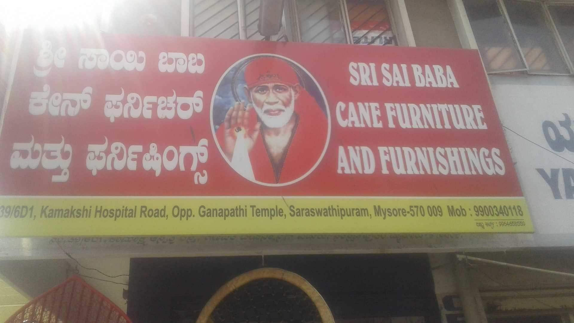 1202f8d894 Top 10 Sofa Dealers in Hebbal - Best Furniture Sofa Dealers Mysore ...