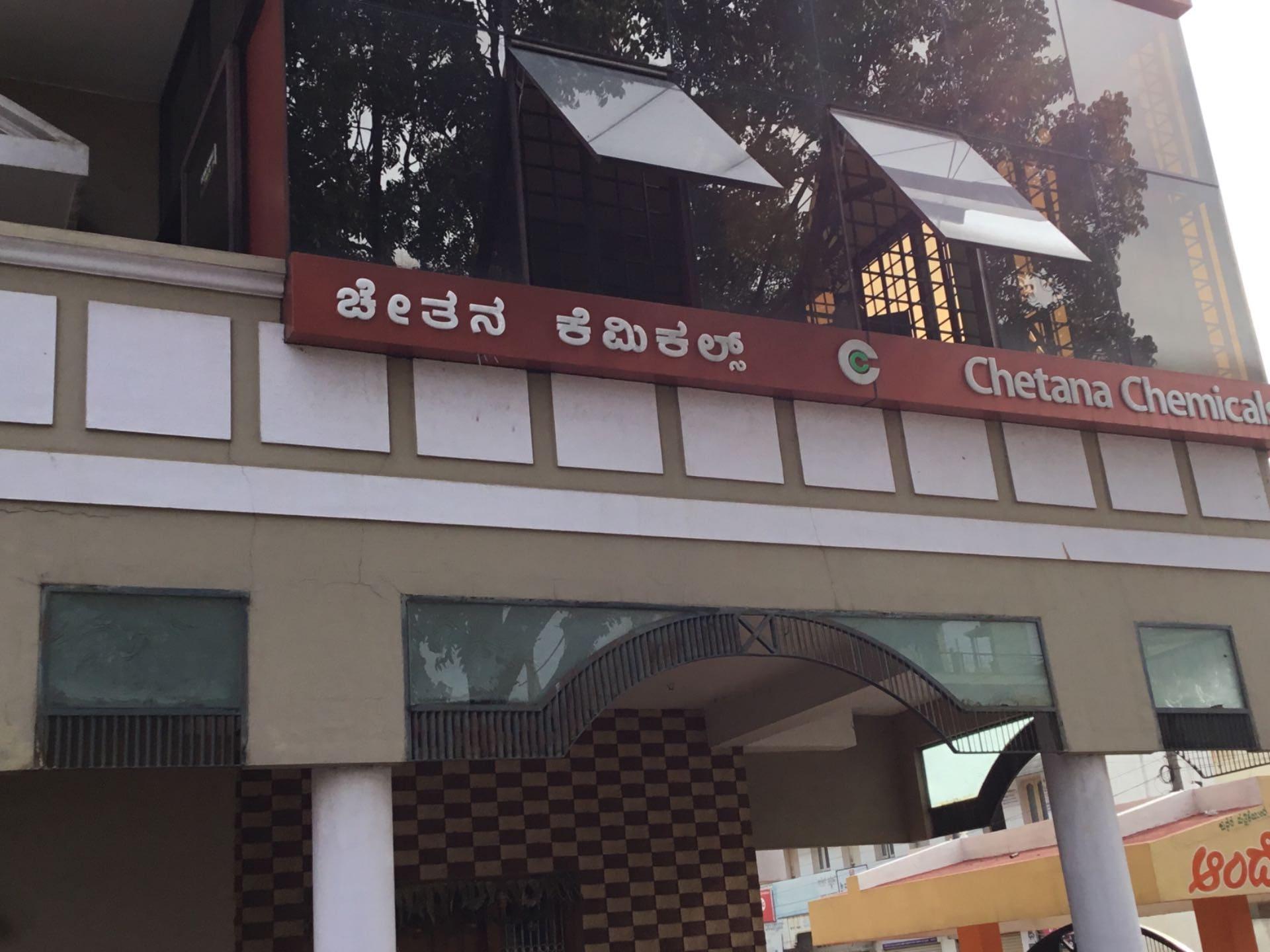 Top 10 Laboratory Equipment Dealers in Mysore - Best Lab Equipment