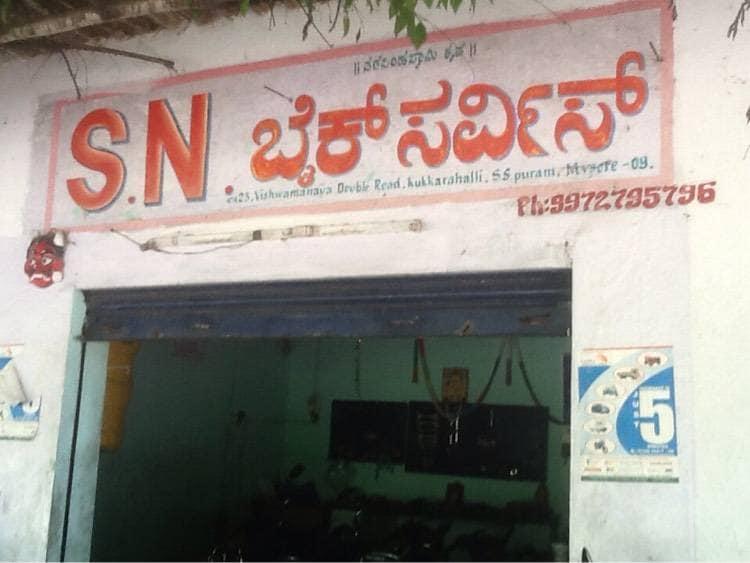 Top 10 Kawasaki Ninja Motorcycle Repair & Services in Mysore - Best