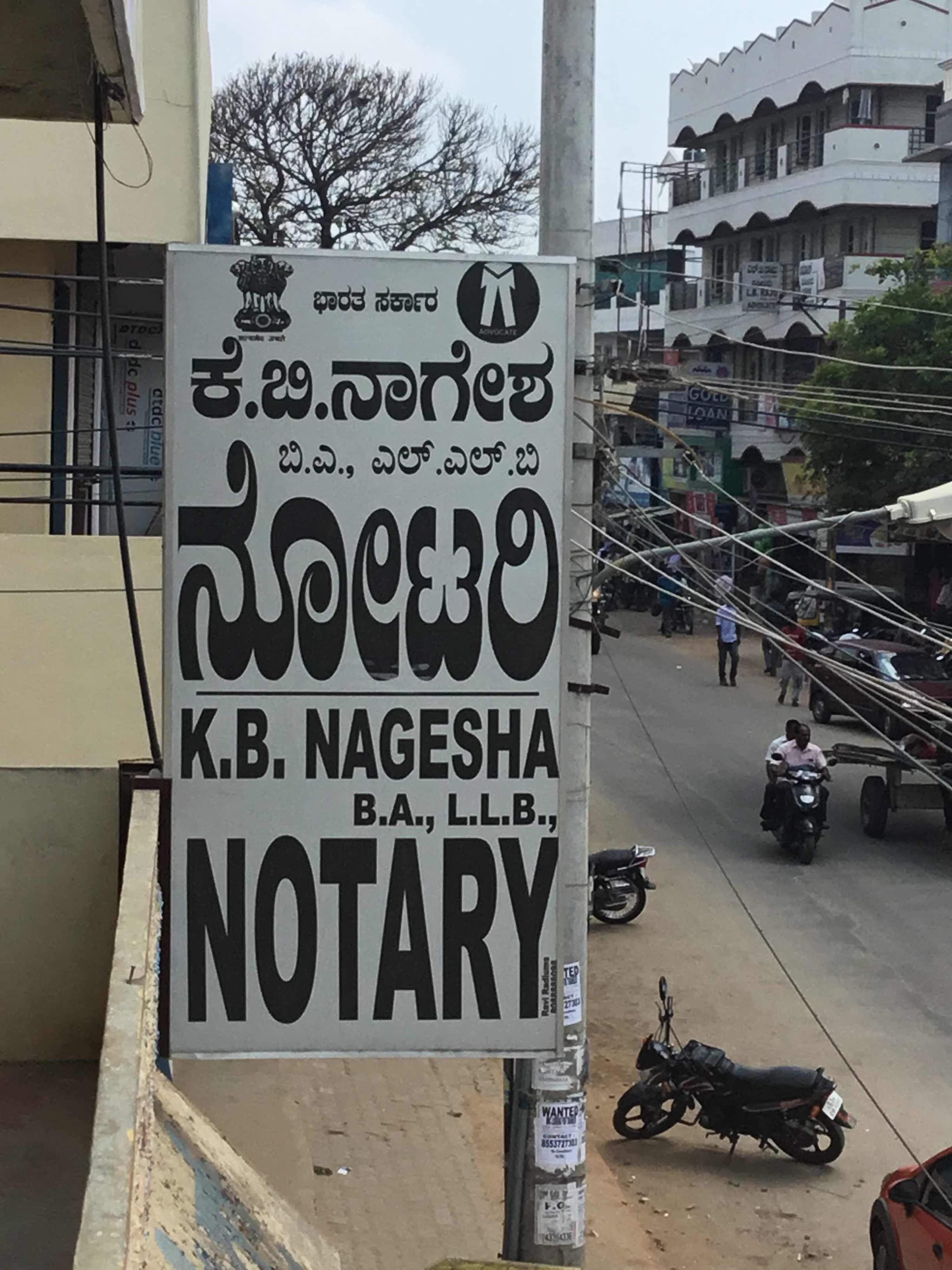 Top 50 Notary Services in Mysore - Justdial
