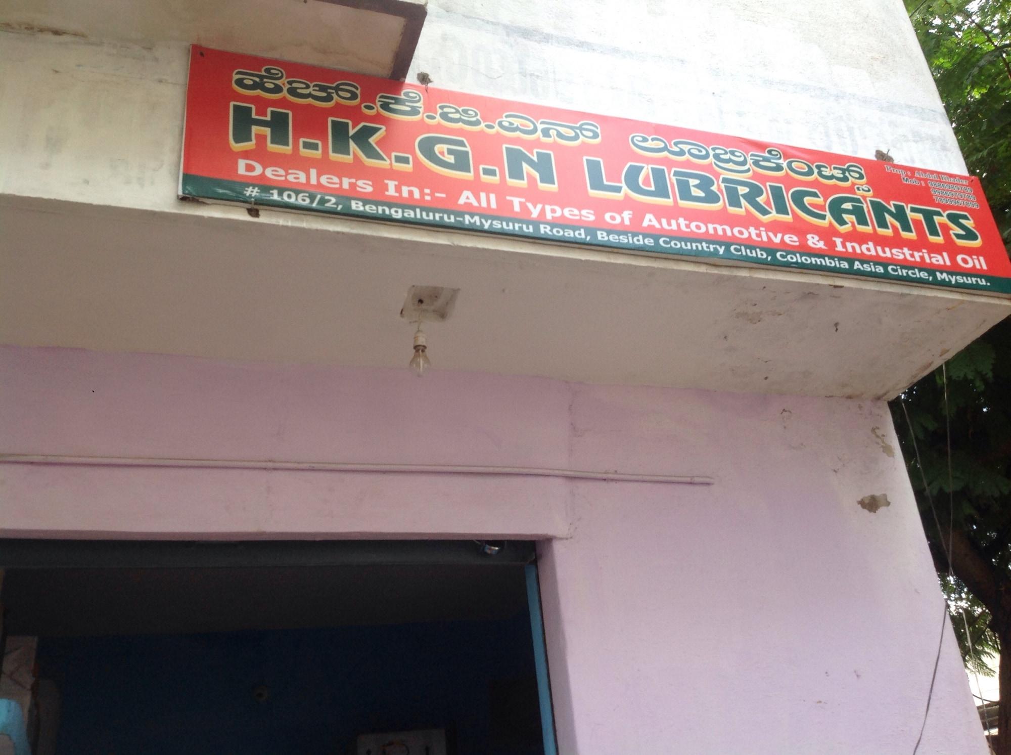 Top Molykote Lubricant Oil Dealers in Devaraj Urs Road - Best