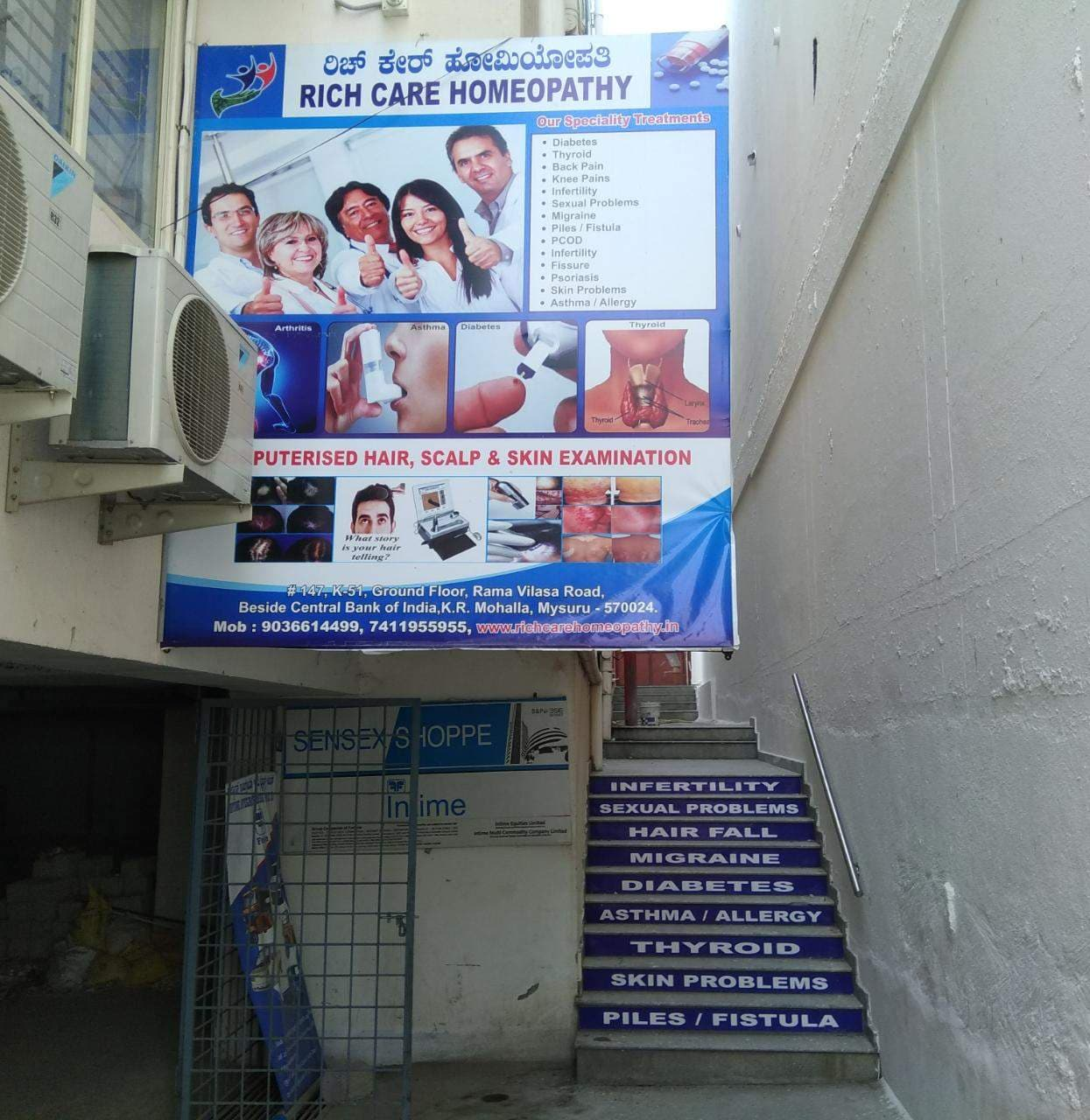 Top 30 Homeopathy Clinics in Mysore - Best Homeopathic