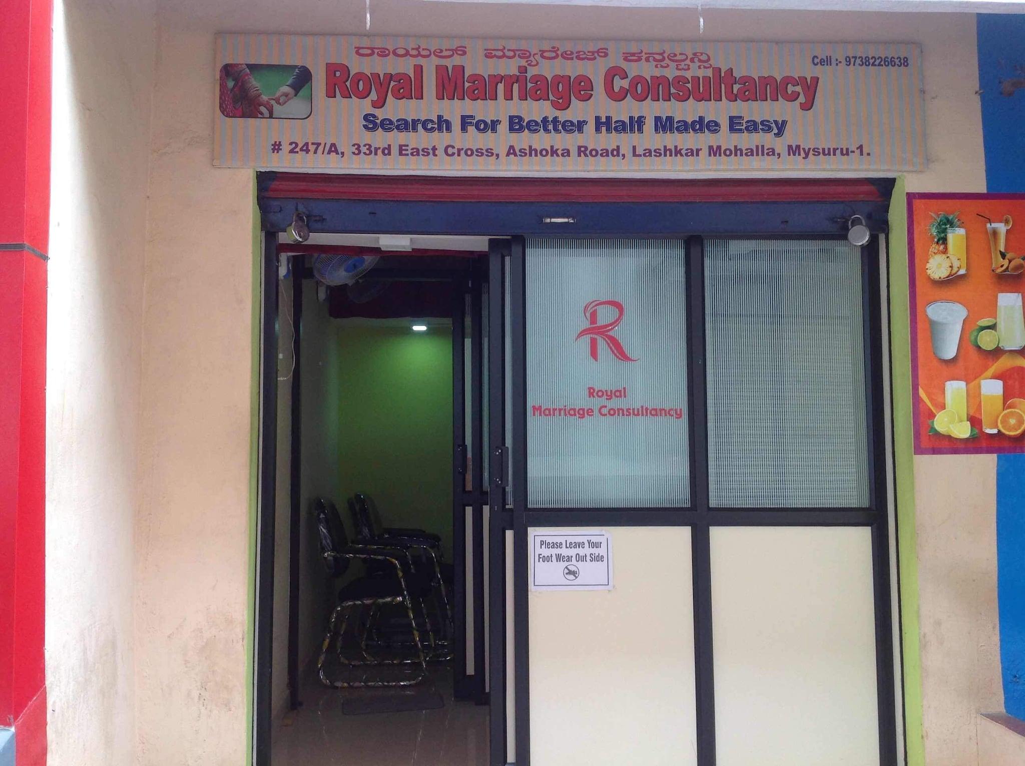 Top Marriage Brokers in Lashkar Mohalla - Best Re Marriage Brokers