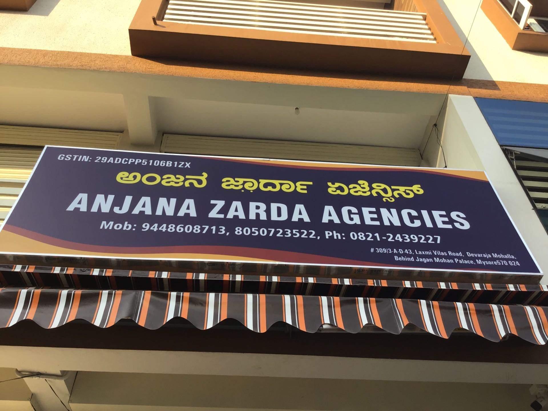 Top Pan Masala Dealers in Mysore - Justdial