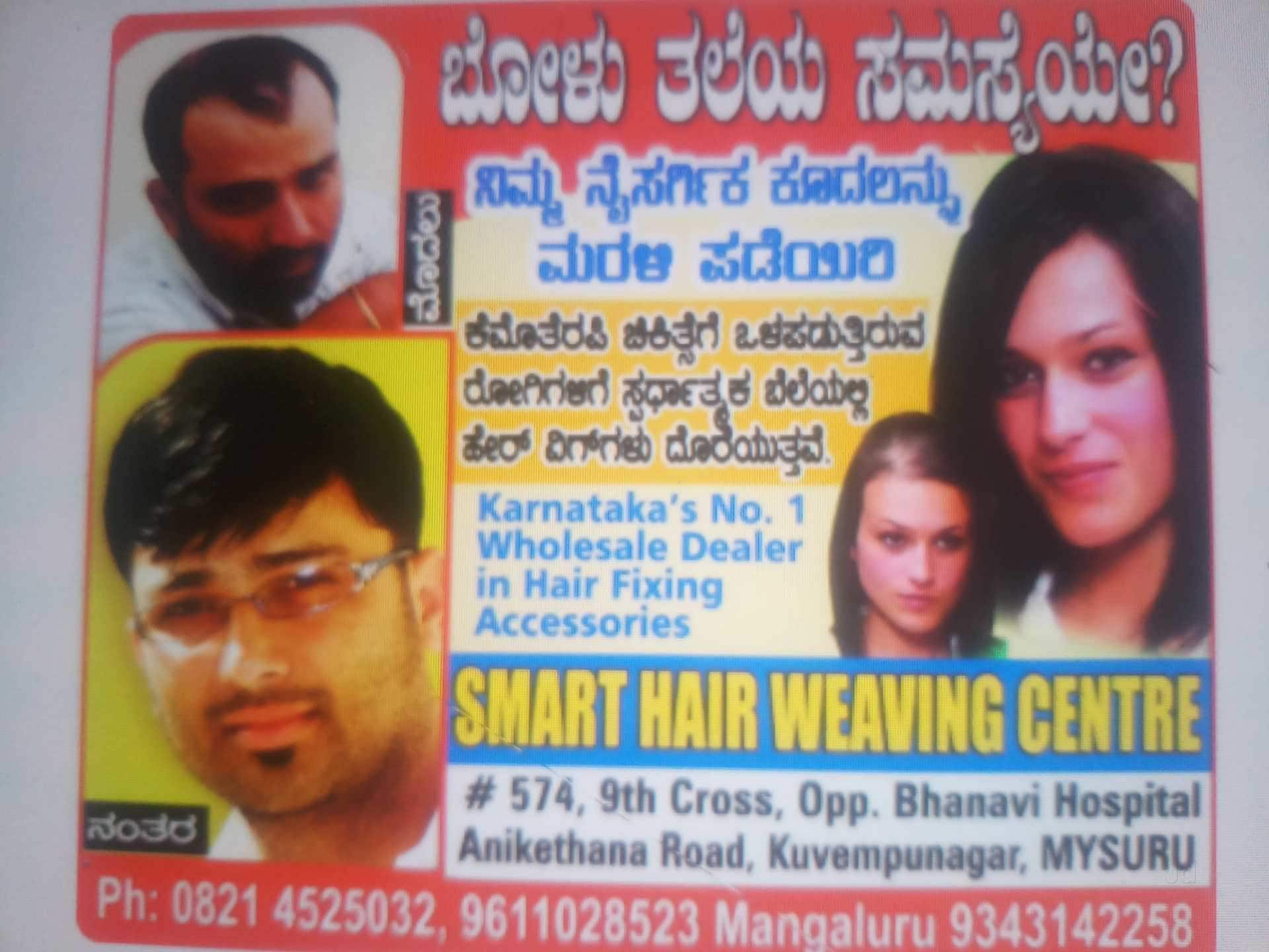 Top Hair Transplant Doctors In Saraswathipuram Mysore Best