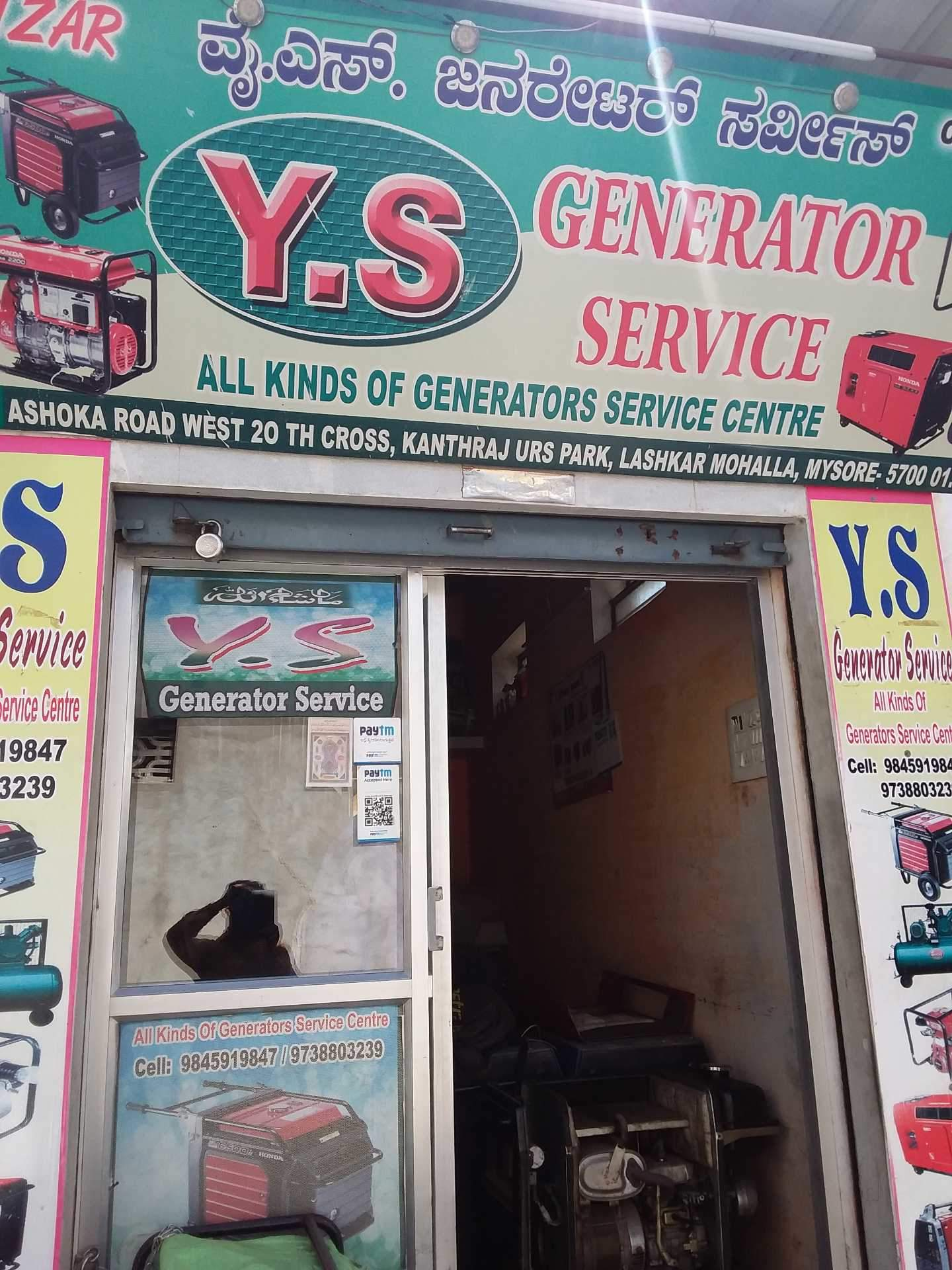 Top Eicher Generator Dealers in Mysore - Best Eicher Generator