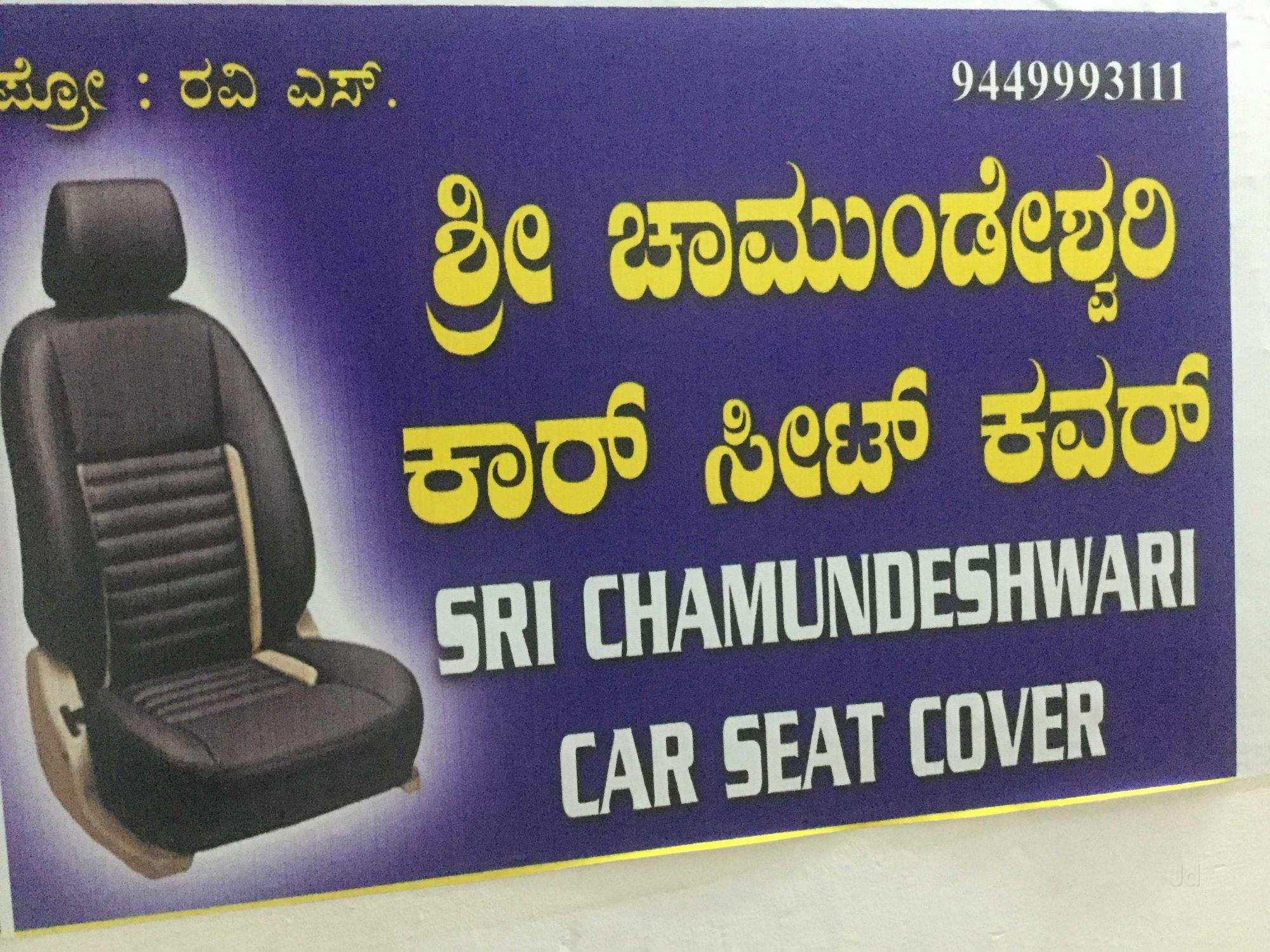 Beaded Car Seat Manufacturers In Mysore