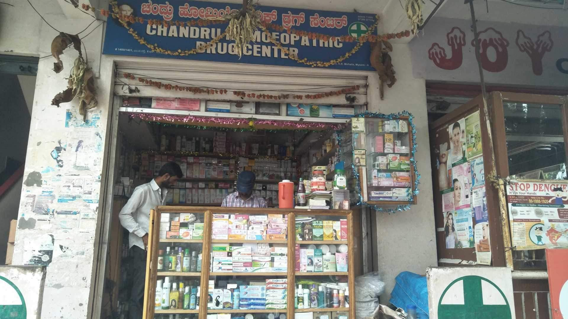 Top 10 Homeopathic Medicine Retailers in Mysore - Best Homoeopathic