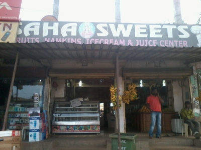 Sweet Shops In Umerkote Nabarangpur Sweets Stores Justdial