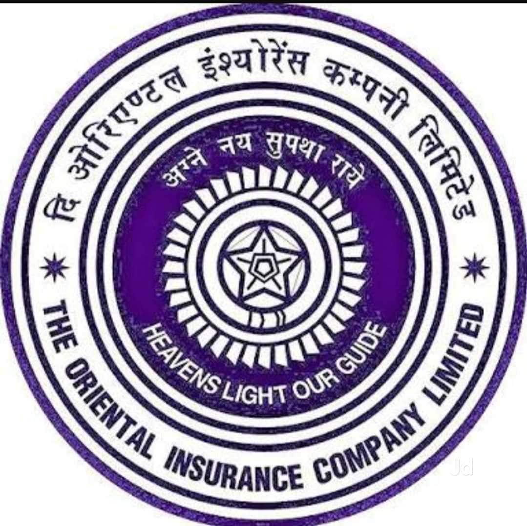 Oriental Insurance Company Parvathipuram Insurance Companies In