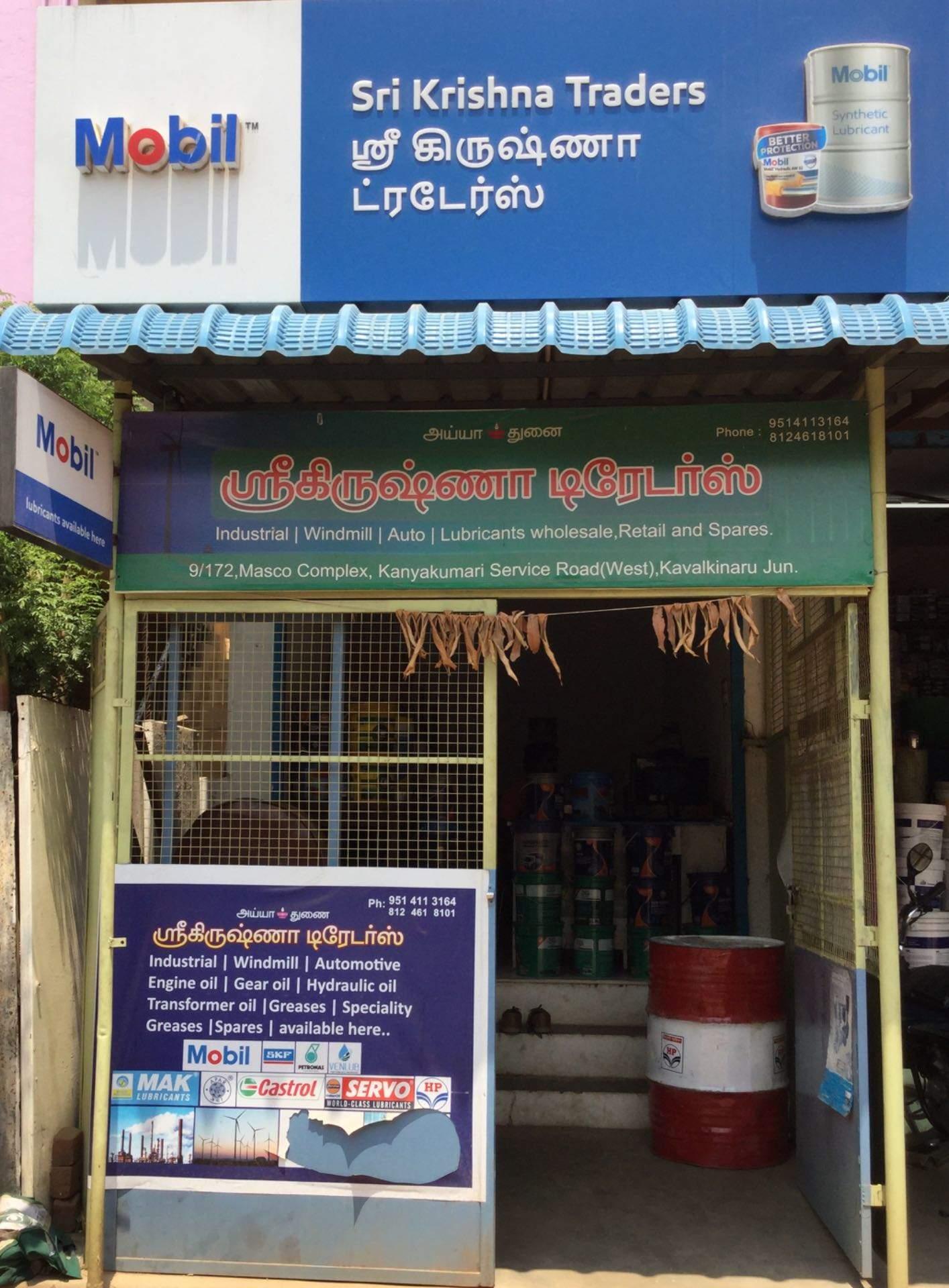 Top Valvoline Cummins Ltd Engine Oil Distributors in Nagercoil