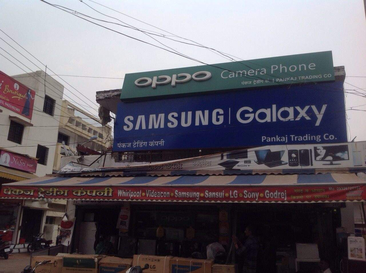 Top 10 Sanyo Tv Dealers in Nagpur - Best Sanyo Tv Dealers