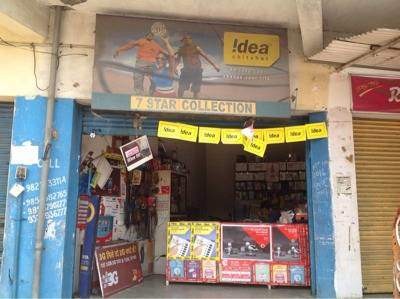Top Vip Mobile Number Distributors in Nagpur City - Best Vip