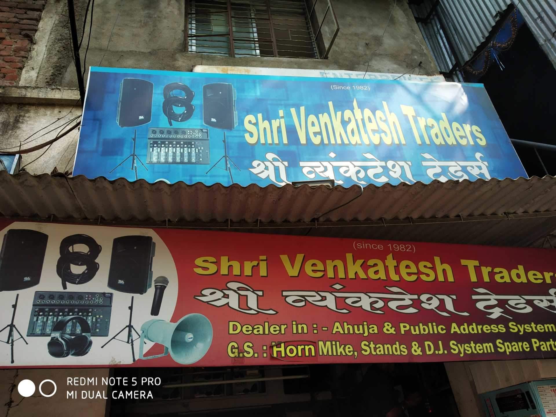 Top Harman Kardon Audio Speaker Dealers in Nagpur - Best
