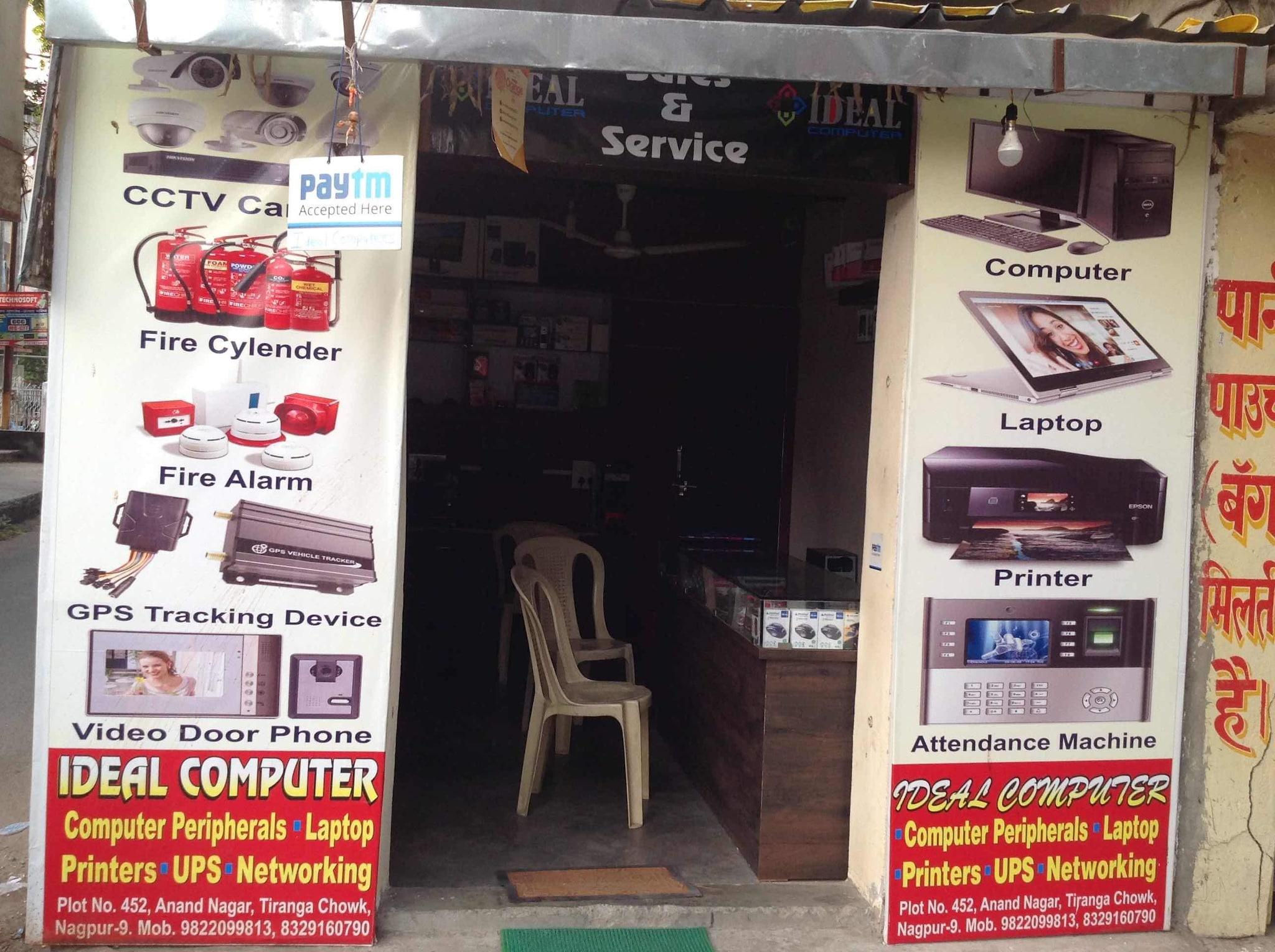 Top 10 Thermal Printer Dealers in Sitabuldi, Nagpur - Justdial