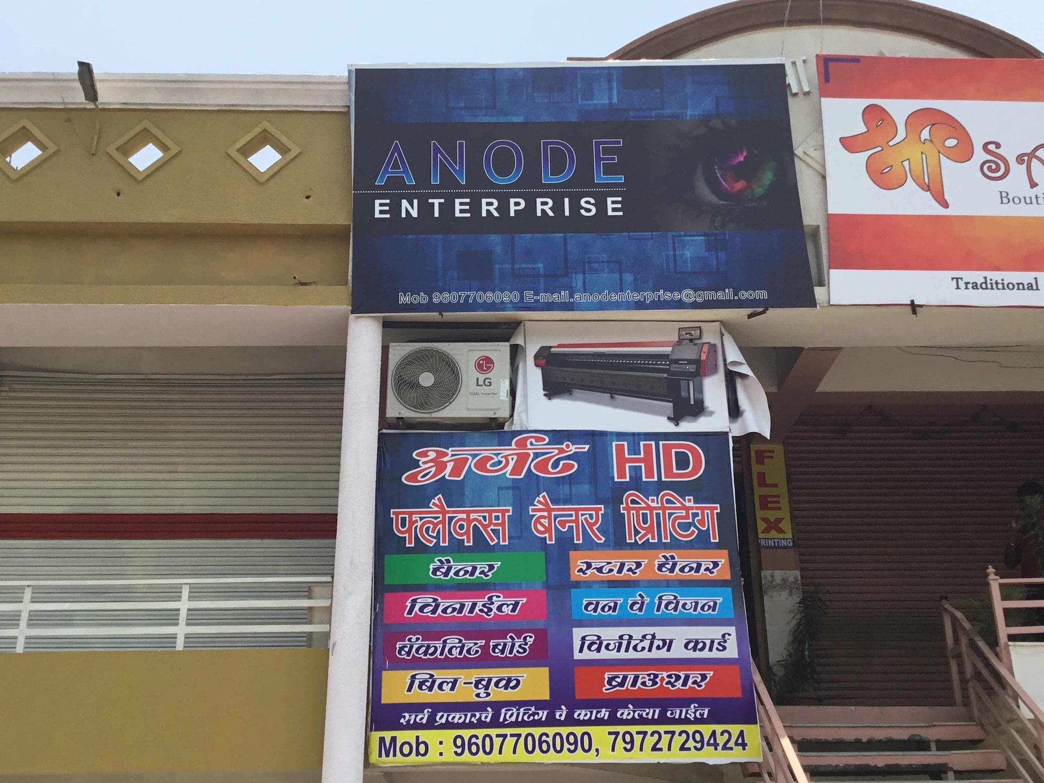 Label sticker printing services dattawadi nagpur