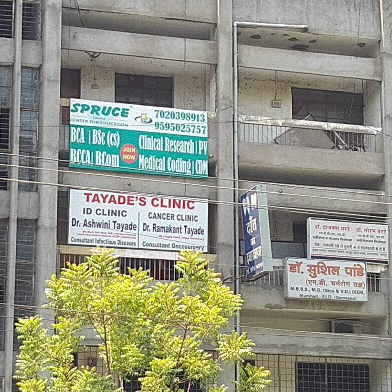 Top 20 Institutes For Clinical Research in Nagpur - Best