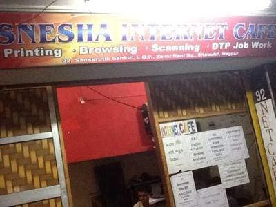 Top 24 Hours Cyber Cafe in Dhantoli - Best 24 Hours Internet Cafe
