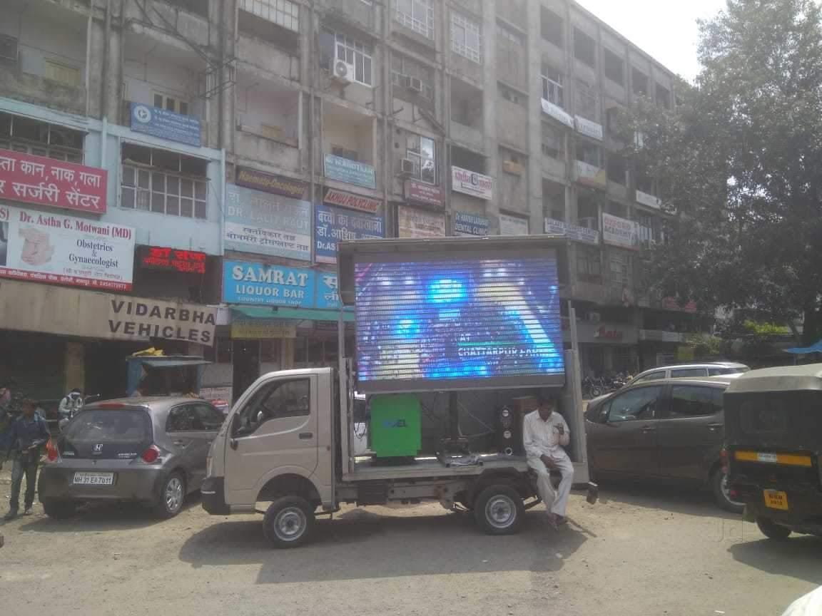 Top Etv Marathi Advertising Agencies For Satellite Channel in Nagpur