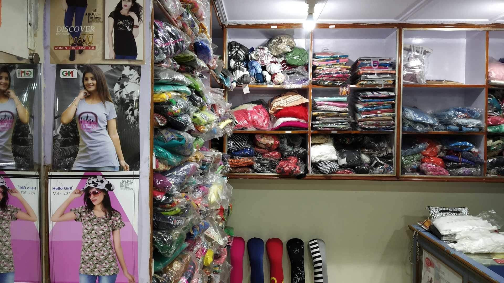f176b0c1c14 Top 100 Ladies Readymade Garment Retailers in Nagpur - Best Women ...