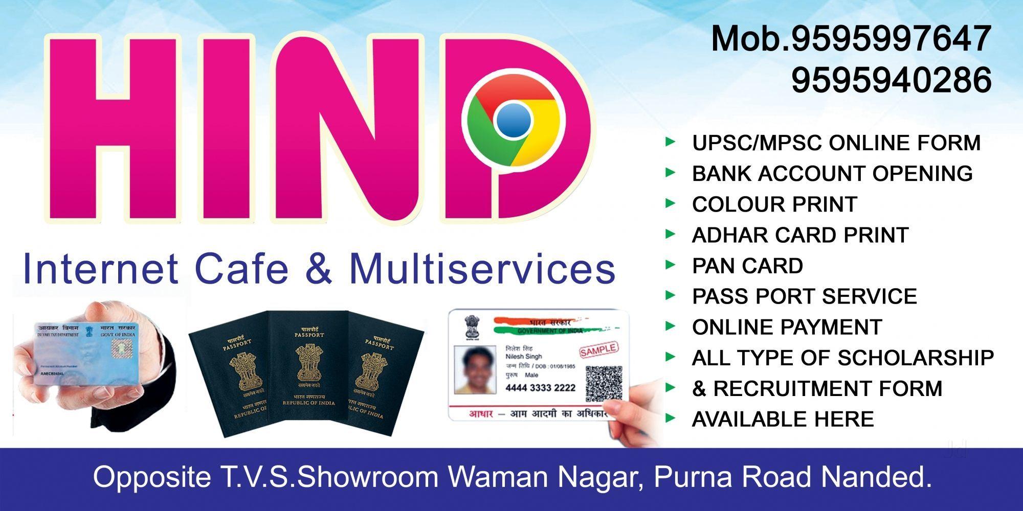 Internet Websites For Money Transfer In Kinwat Nanded