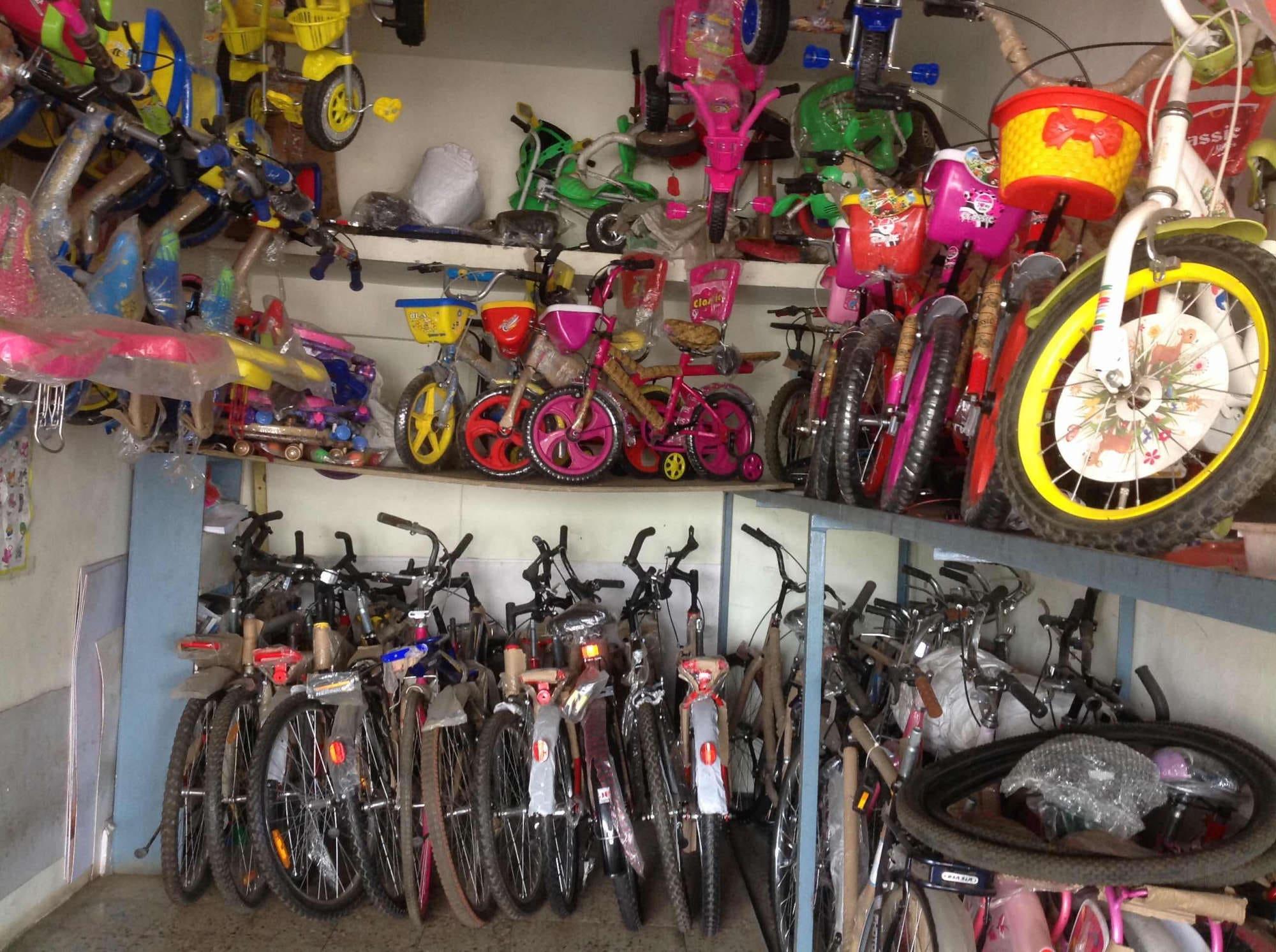 Top 20 Bicycle Wholesalers In Nashik Best Cycle Wholesalers Justdial