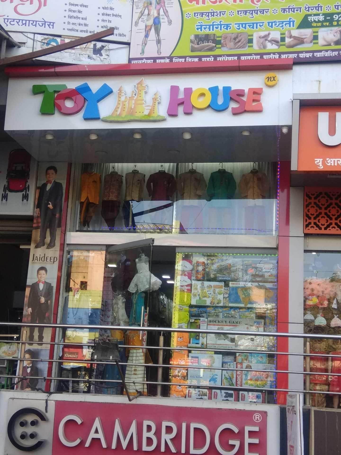b6bf584ba Top 100 Children Readymade Garment Retailers in Nashik - Best Kids ...