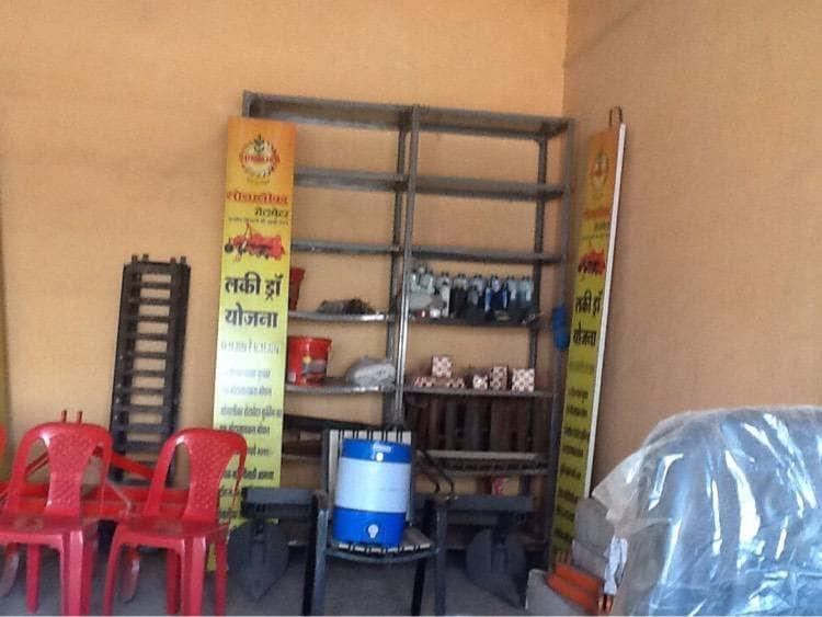 Top Rotavator Dealers in Ambad, Nashik - Justdial