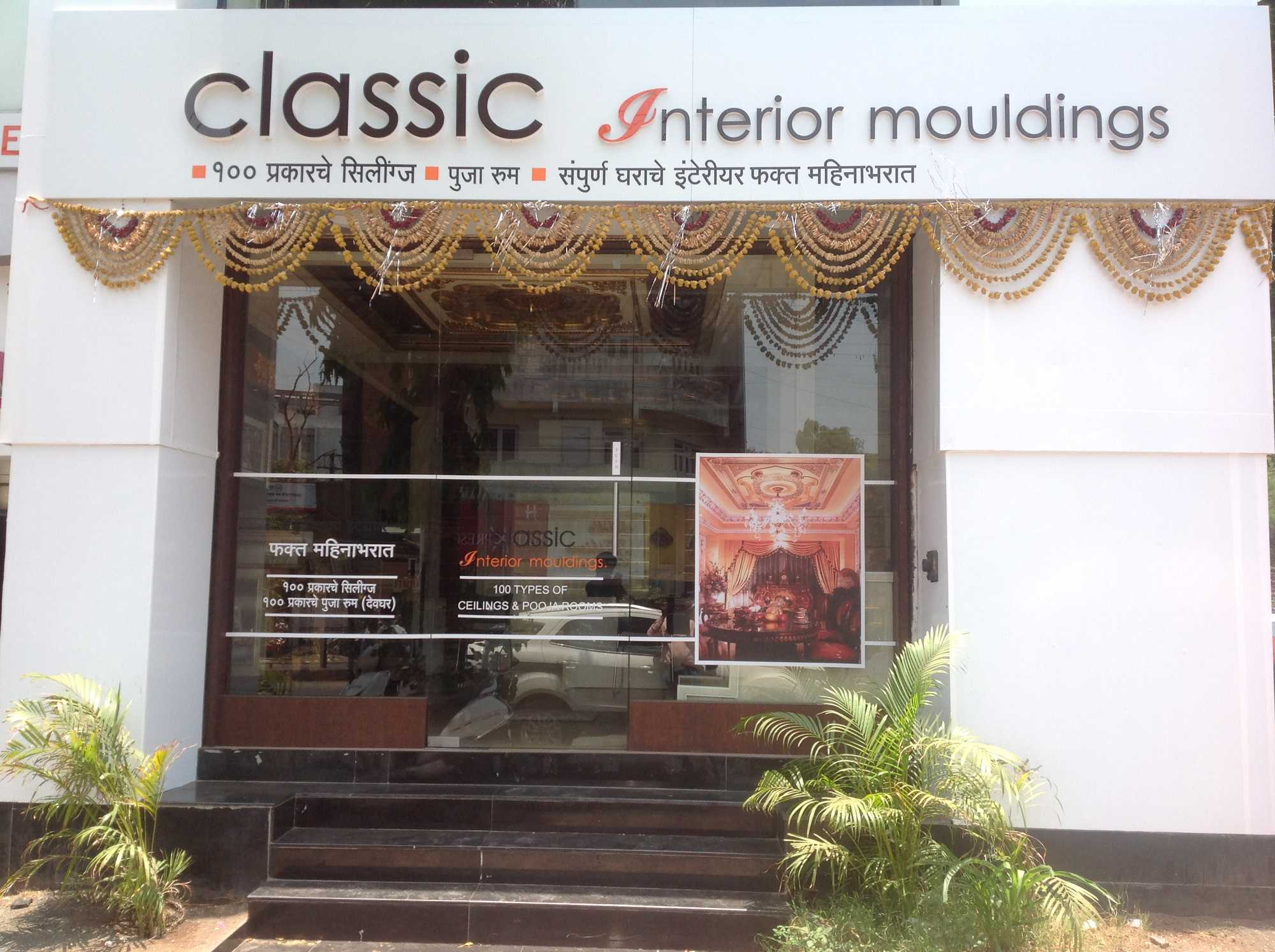 Classic Interior Mouldings College Road Interior Decorators In Nashik Justdial