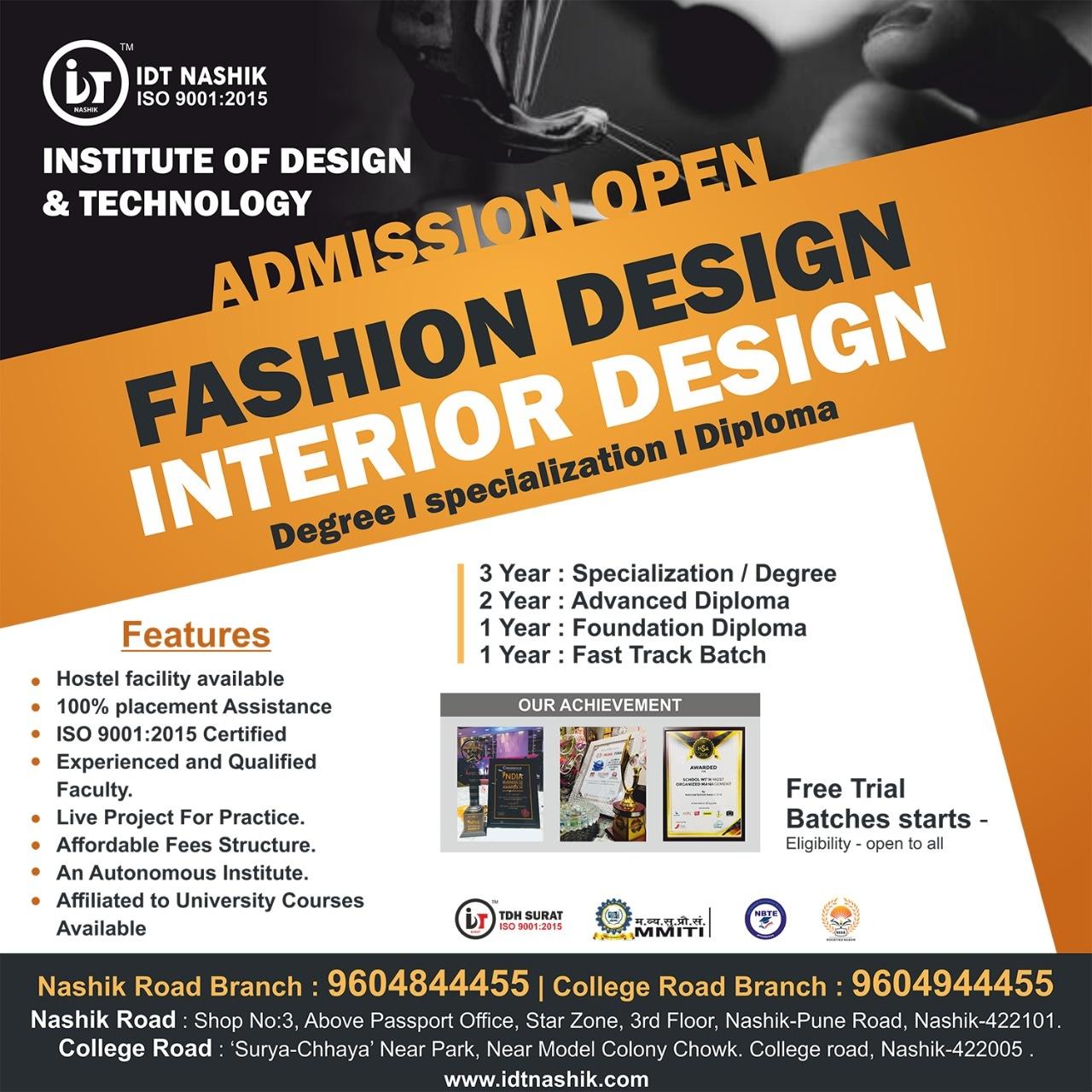 Interior design courses eligibility