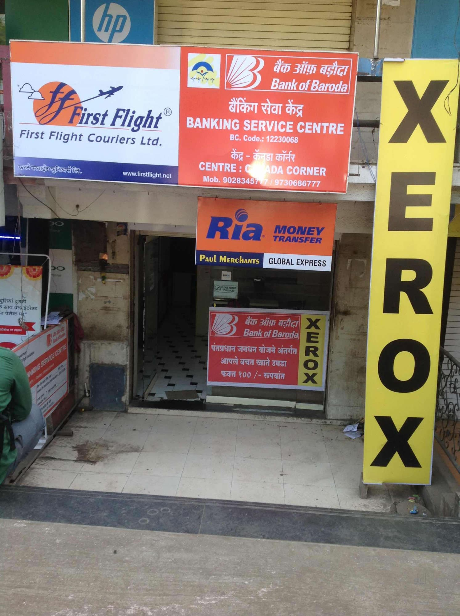 Ria Money Transfer Agencies In Panchavati Nashik