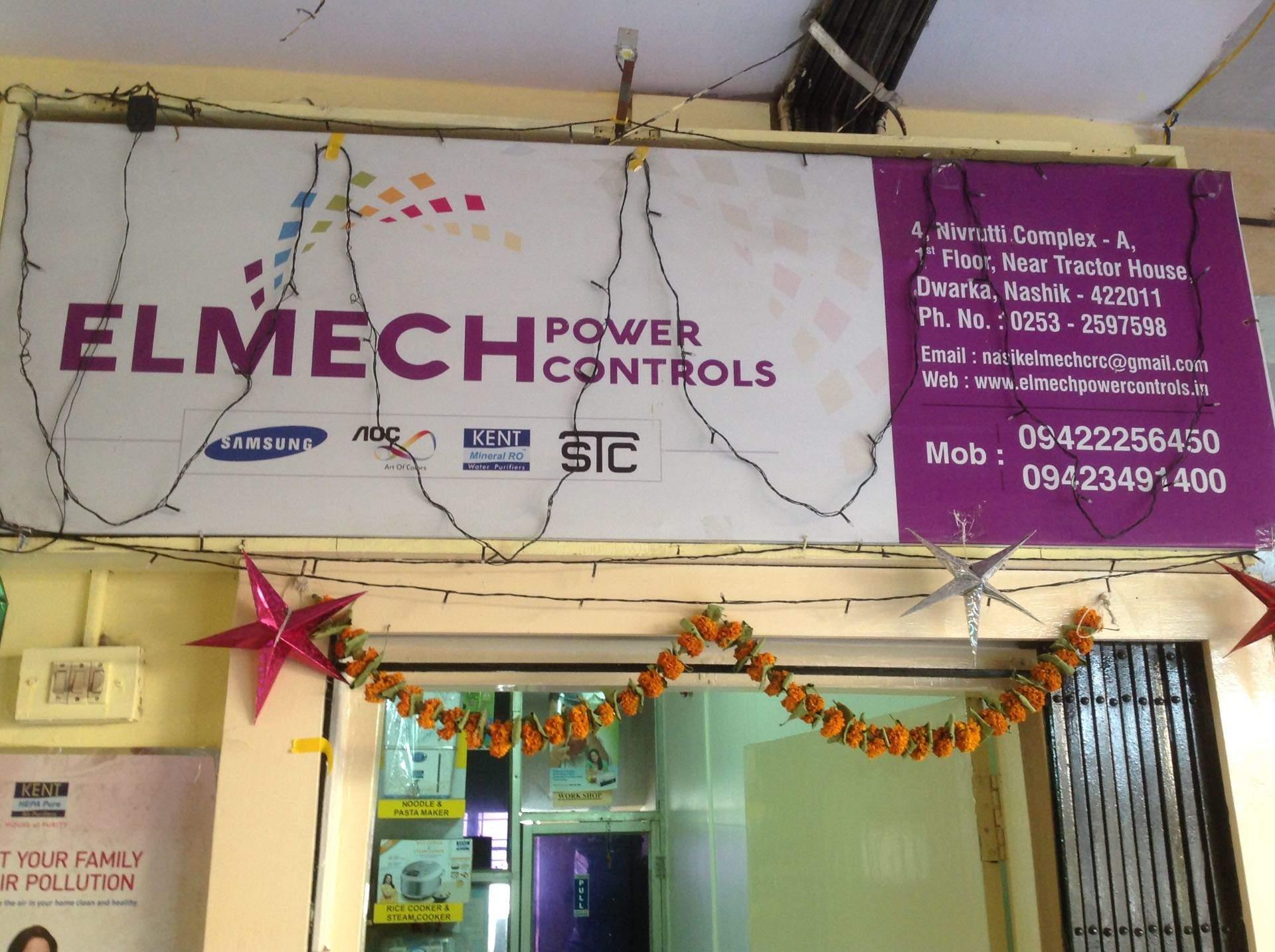 Top 50 Projector Shops in Indira Nagar Nashik, Nashik - Best