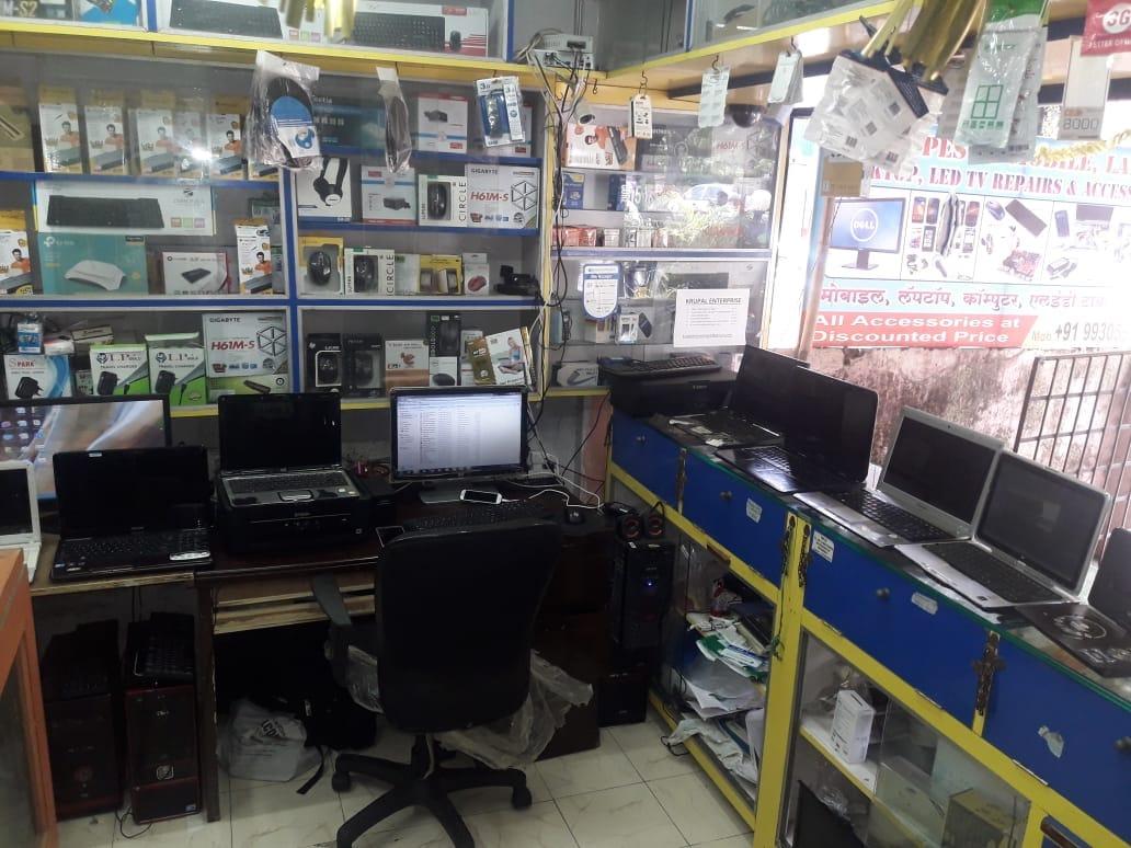 Krupal Enterprises Airoli Computer Repair Services In Navi Mumbai Mumbai Justdial