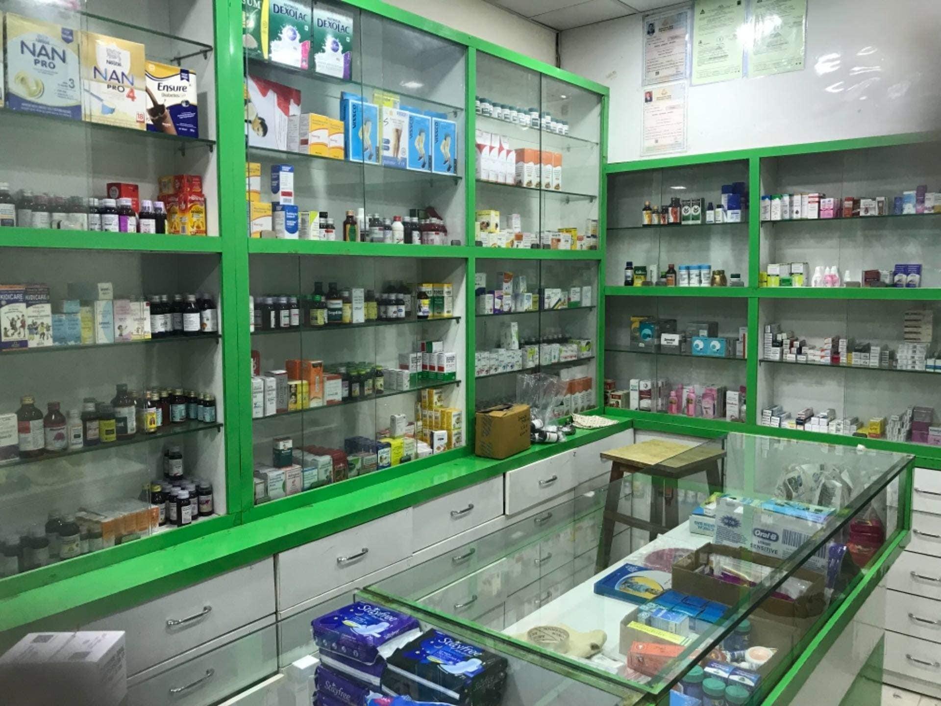 Top 100 Ayurvedic Medicine Shops in Kharghar - Best
