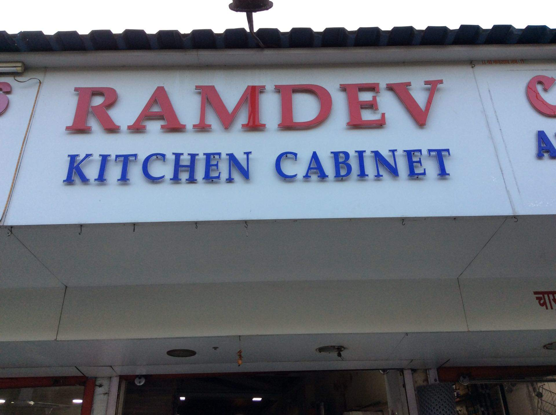 Ramdev Kitchen Cabinet Vashi Furniture Dealers In Navi Mumbai Mumbai Justdial
