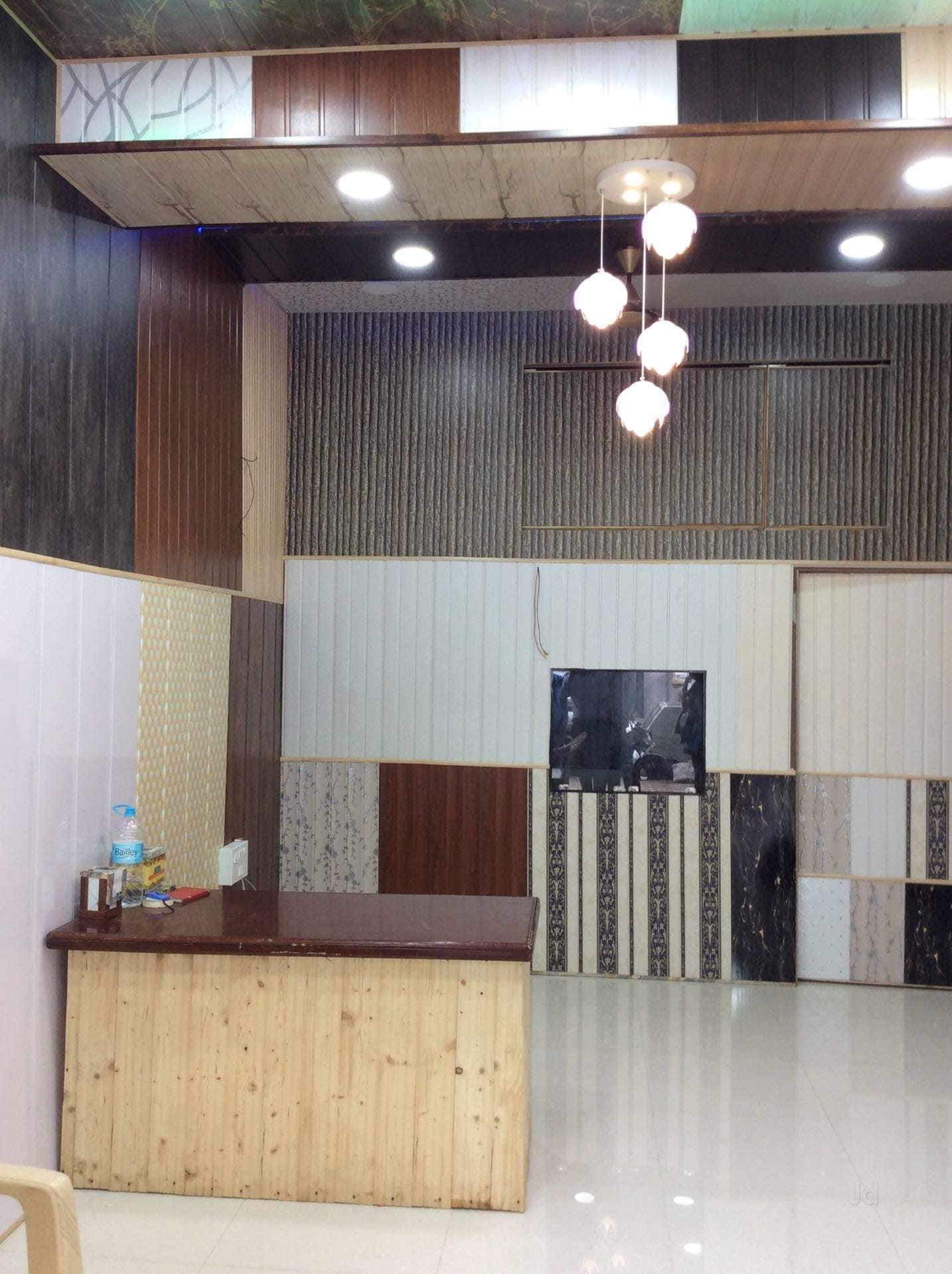 Top 100 Pvc Flooring Dealers In Thane West Best Pvc Wooden