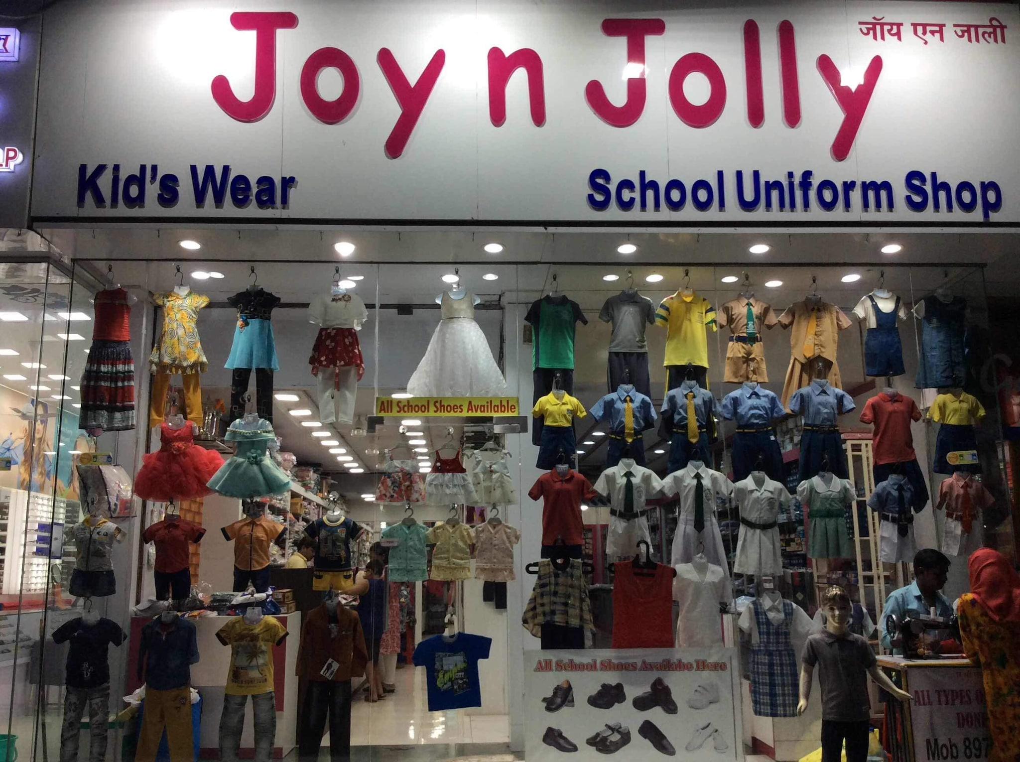 c015269f6 Top 100 Children Readymade Garment Retailers in Seawoods - Best Kids ...